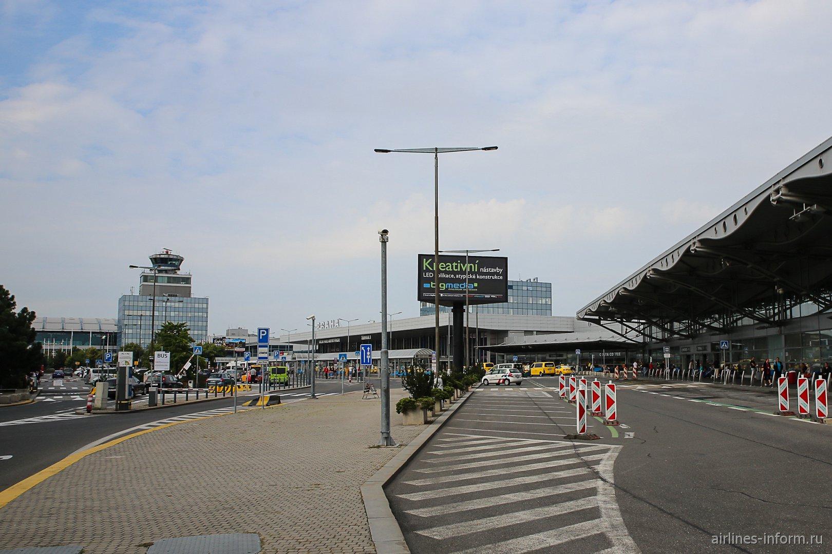 Привокзальная площадь аэропорта Прага Вацлав Гавел