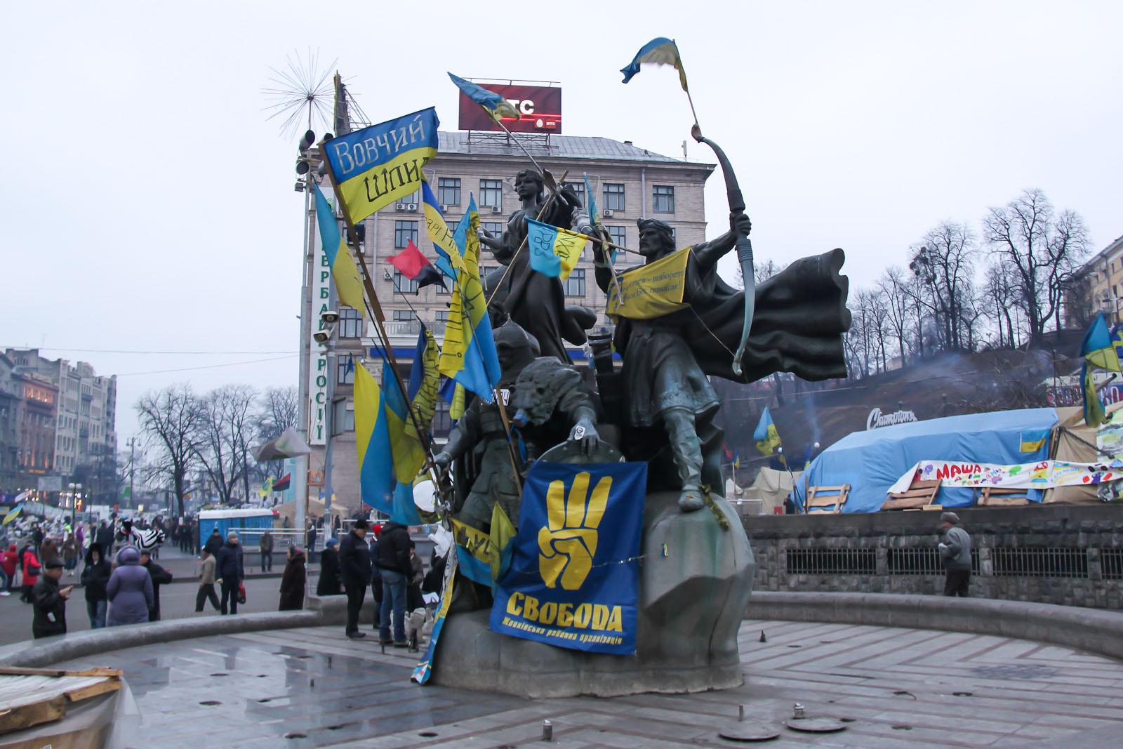 Киев, майдан Незалежности