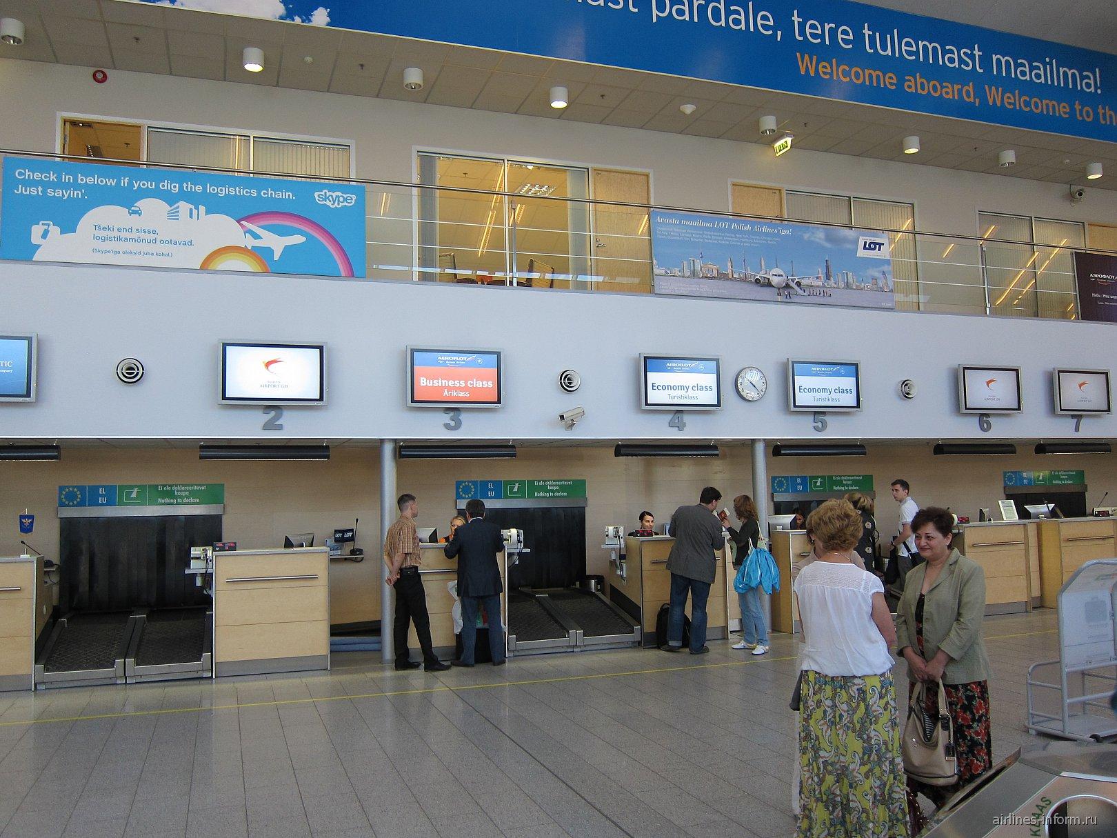 Стойки регистрации в аэропорту Таллинн
