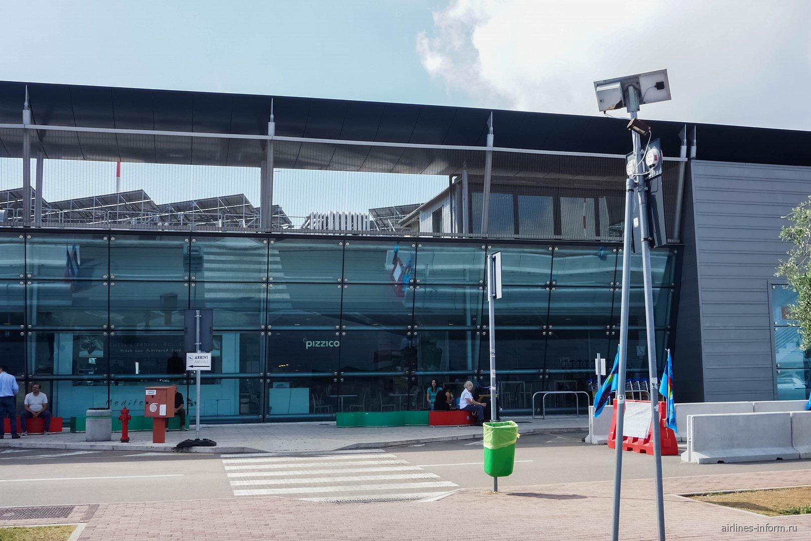 Фрагмент пассажирского терминала аэропорта Бриндизи