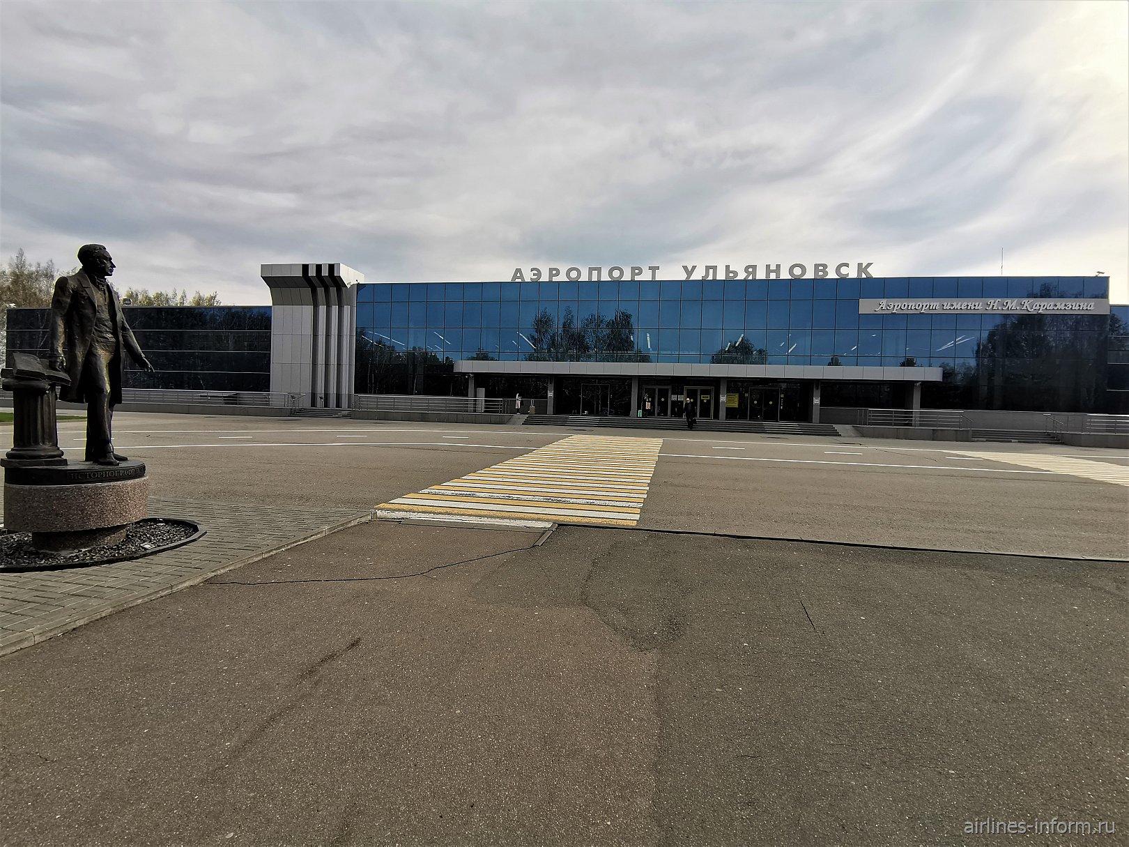 Площадь перед аэровокзалом аэропорта Ульяновск имени Н.М. Карамзина (Баратаевка)