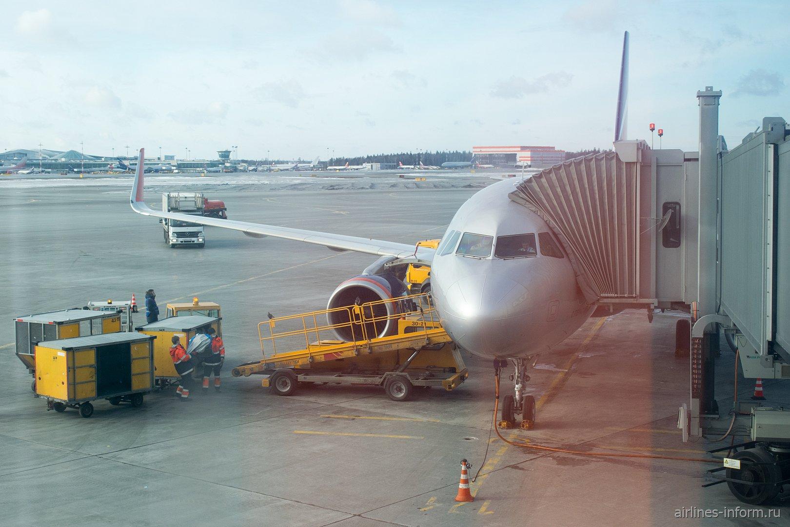 """Омск - Москва, Аэрофлот, Airbus A320, VP-BCB """"С. Герасимов""""."""