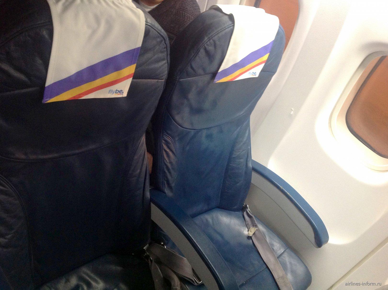 Кресла самолета ATR 72 Flybe