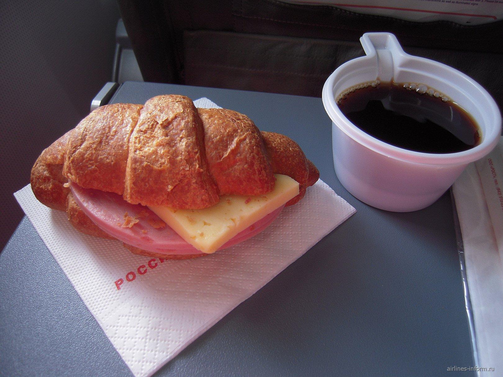 Питание на рейсе авиакомпании Россия Санкт-Петербург-Ростов авиакомпании Россия
