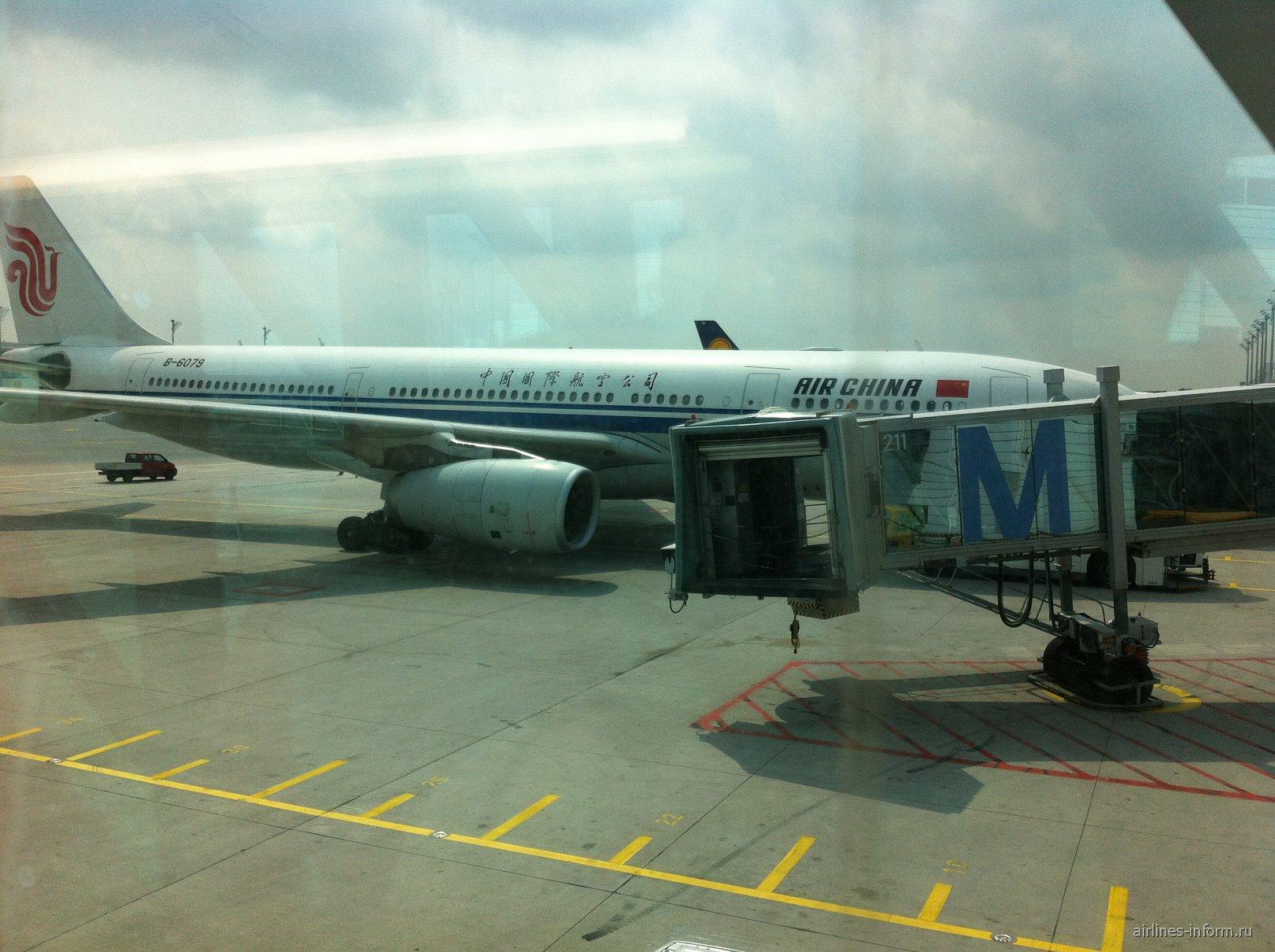 A332 Air China