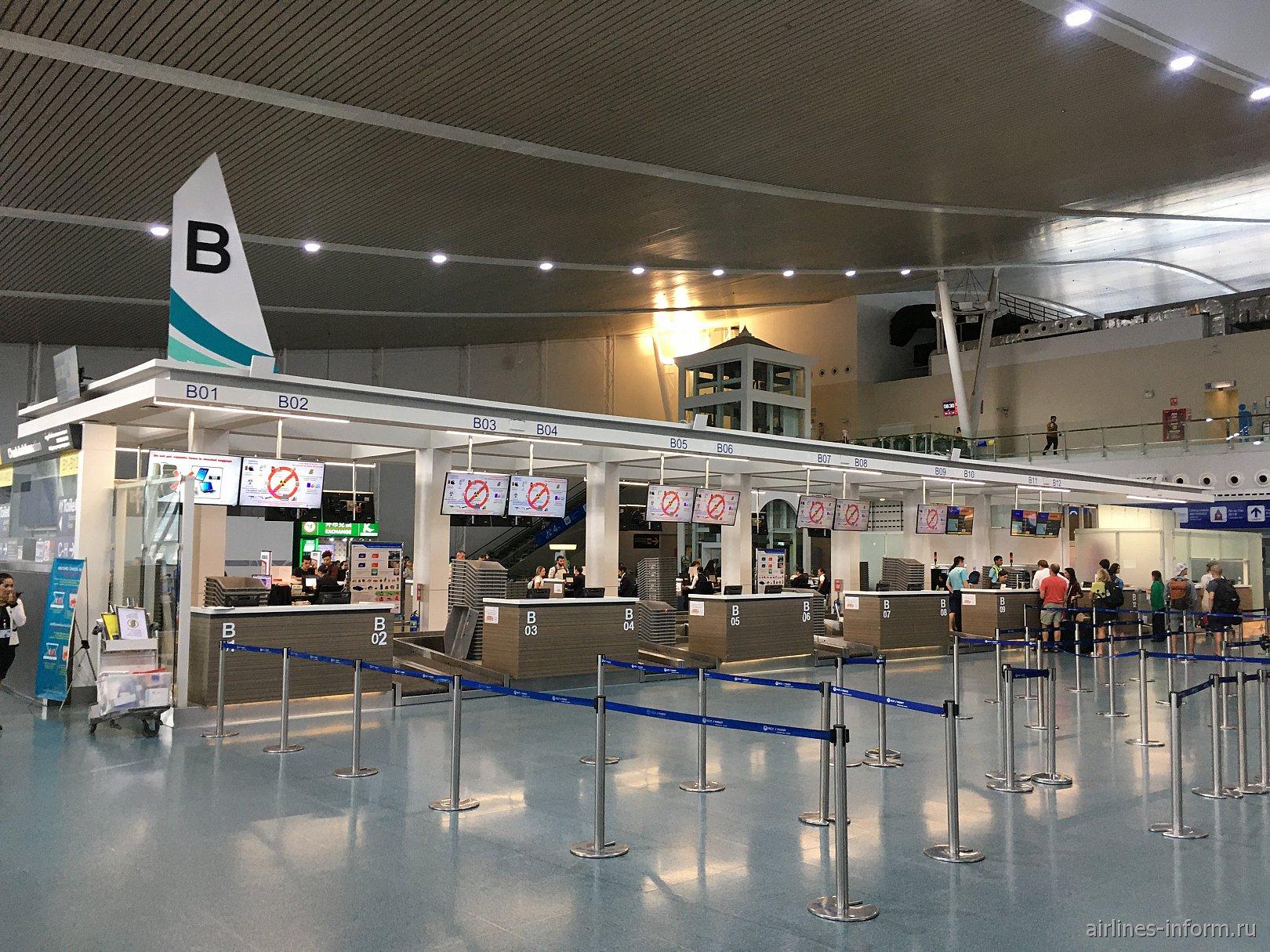 Стойки регистрации в аэропорту Пхукет