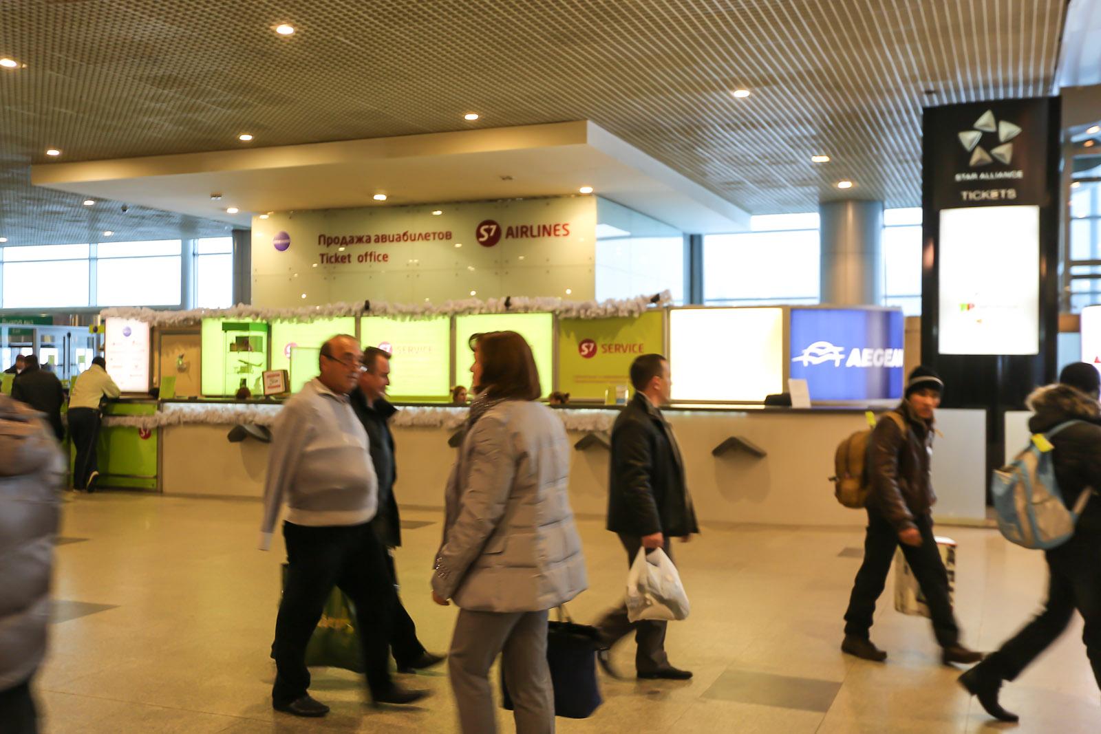 Билетные кассы S7 Airlines в аэропорту Домодедово
