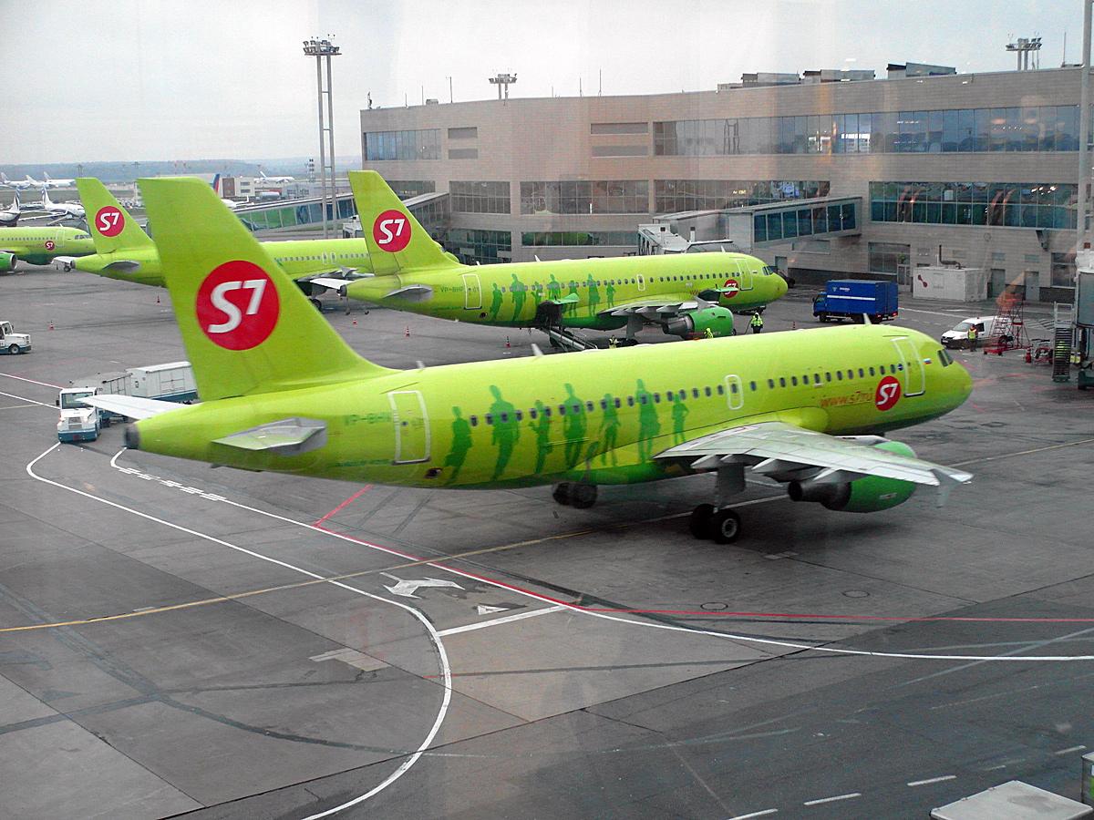 Из Уфы в Москву (DME) с S7 - Полет ради полета: Начало