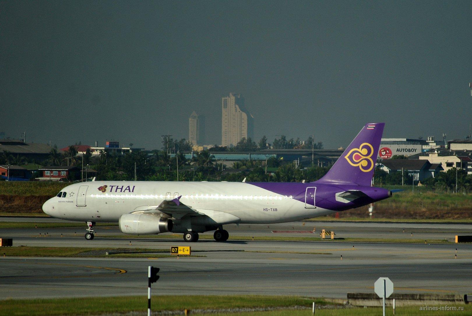 Airbus A320 HS-TXB авиакомпании Thai Airways в аэропорту Бангкок Суварнабуми