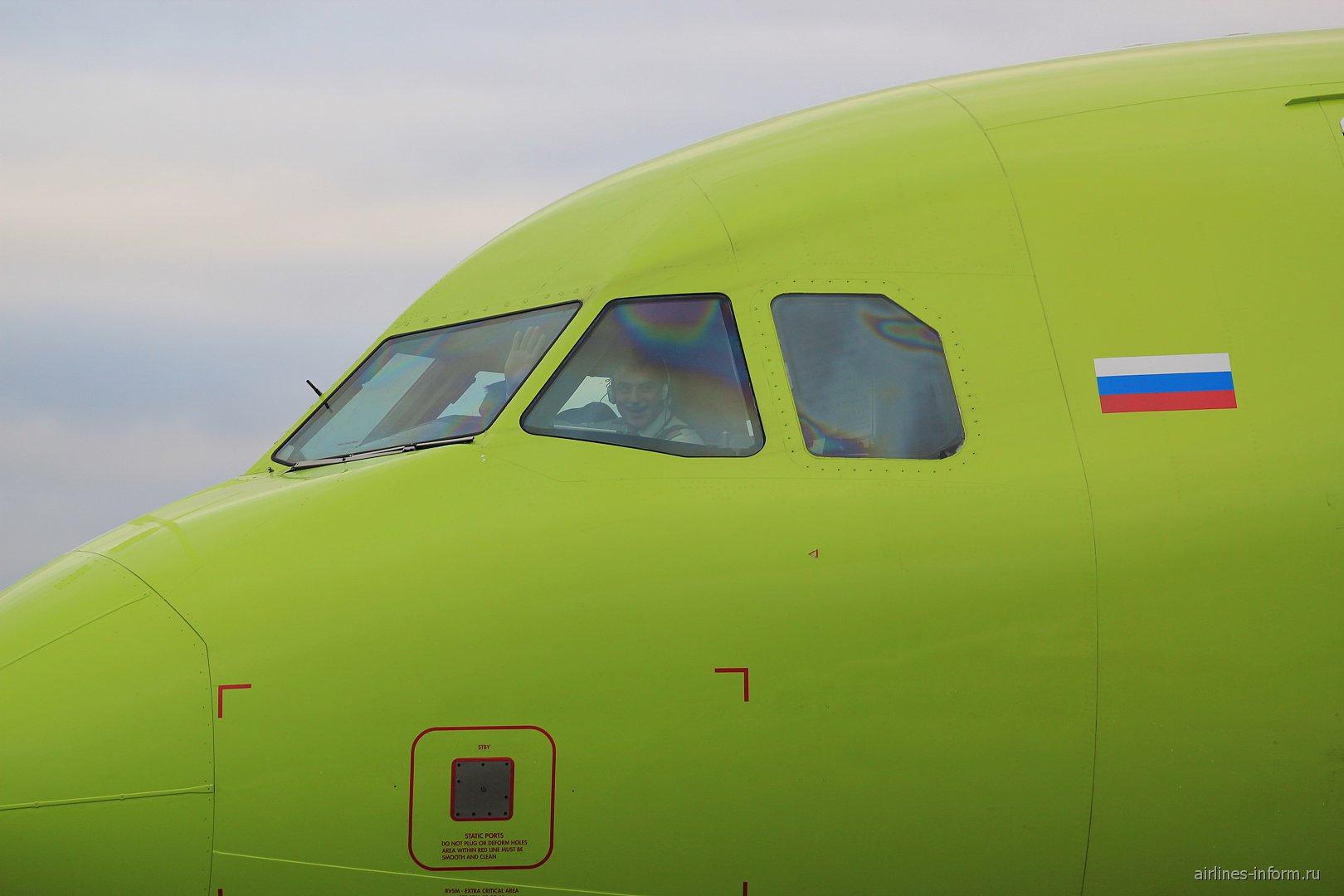 пилот в шоке)