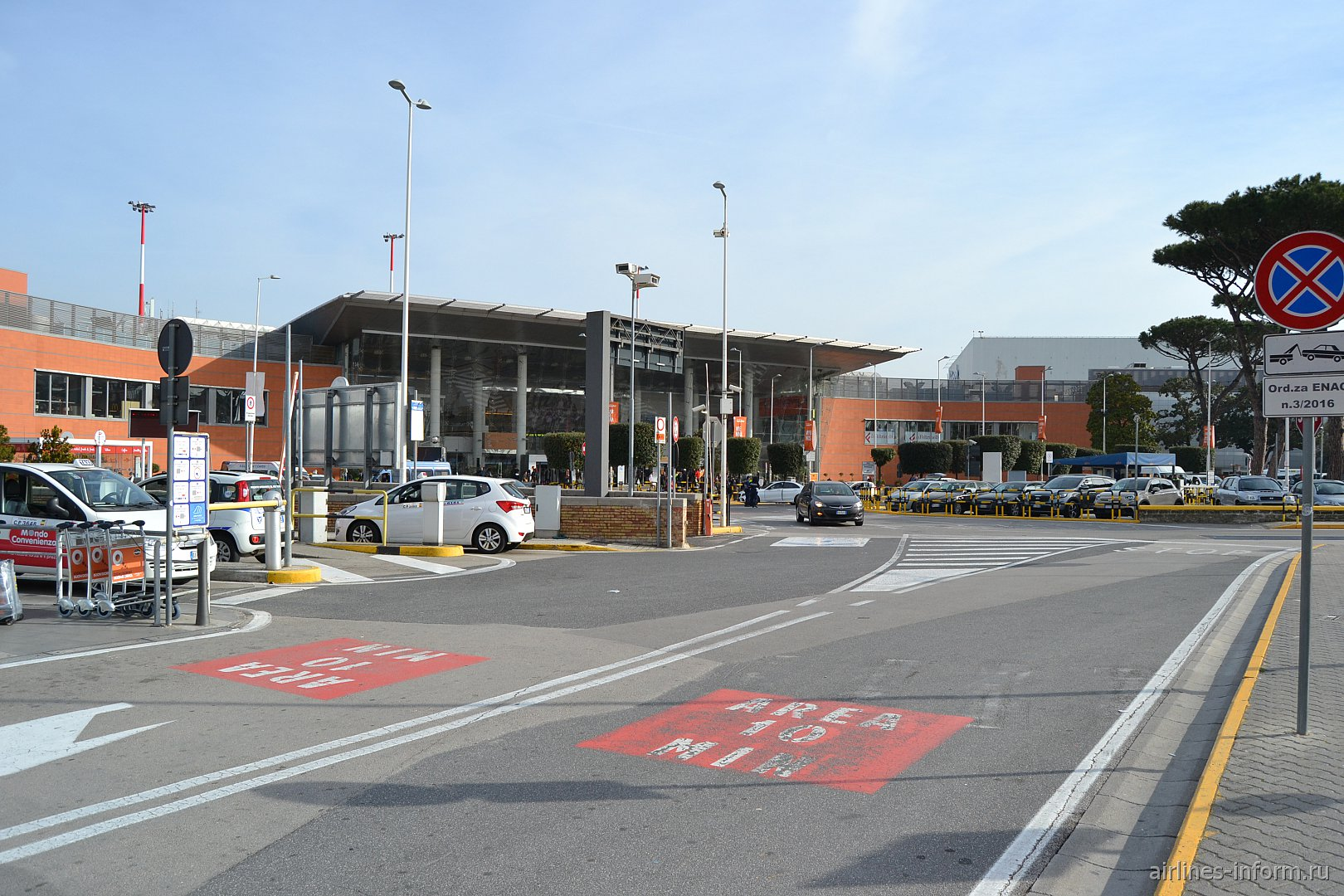 Пассажирский терминал аэропорта Неаполь