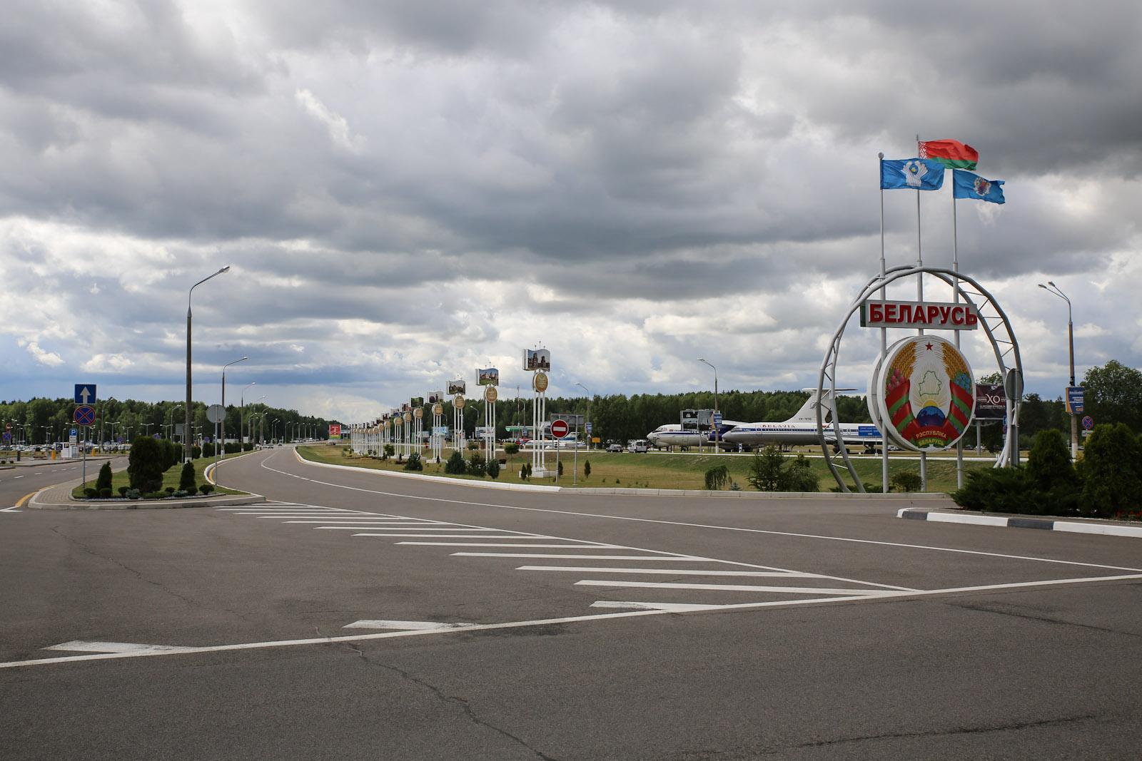 Автодорога из аэропорта Минска в город