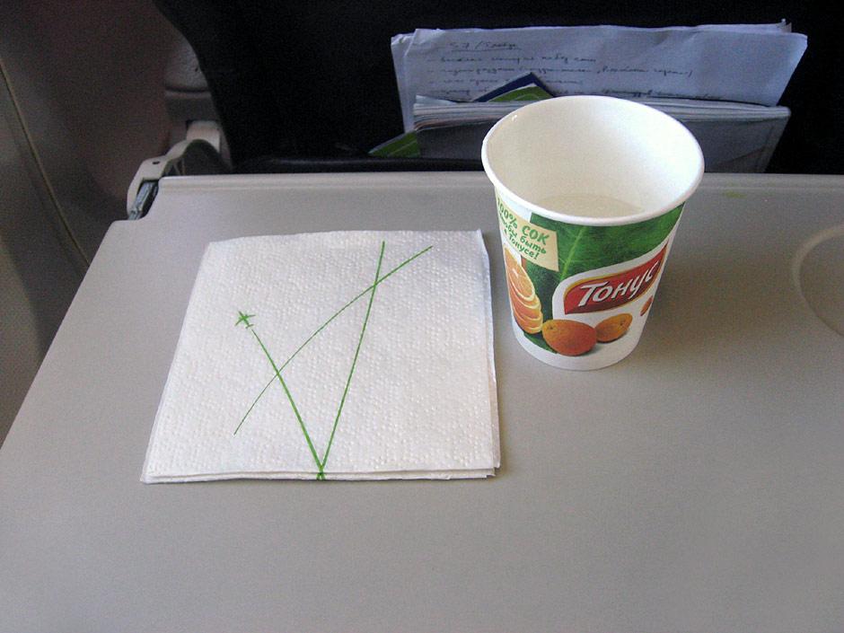 Питание на рейсе Москва-Красноярск авиакомпании S7 Airlines