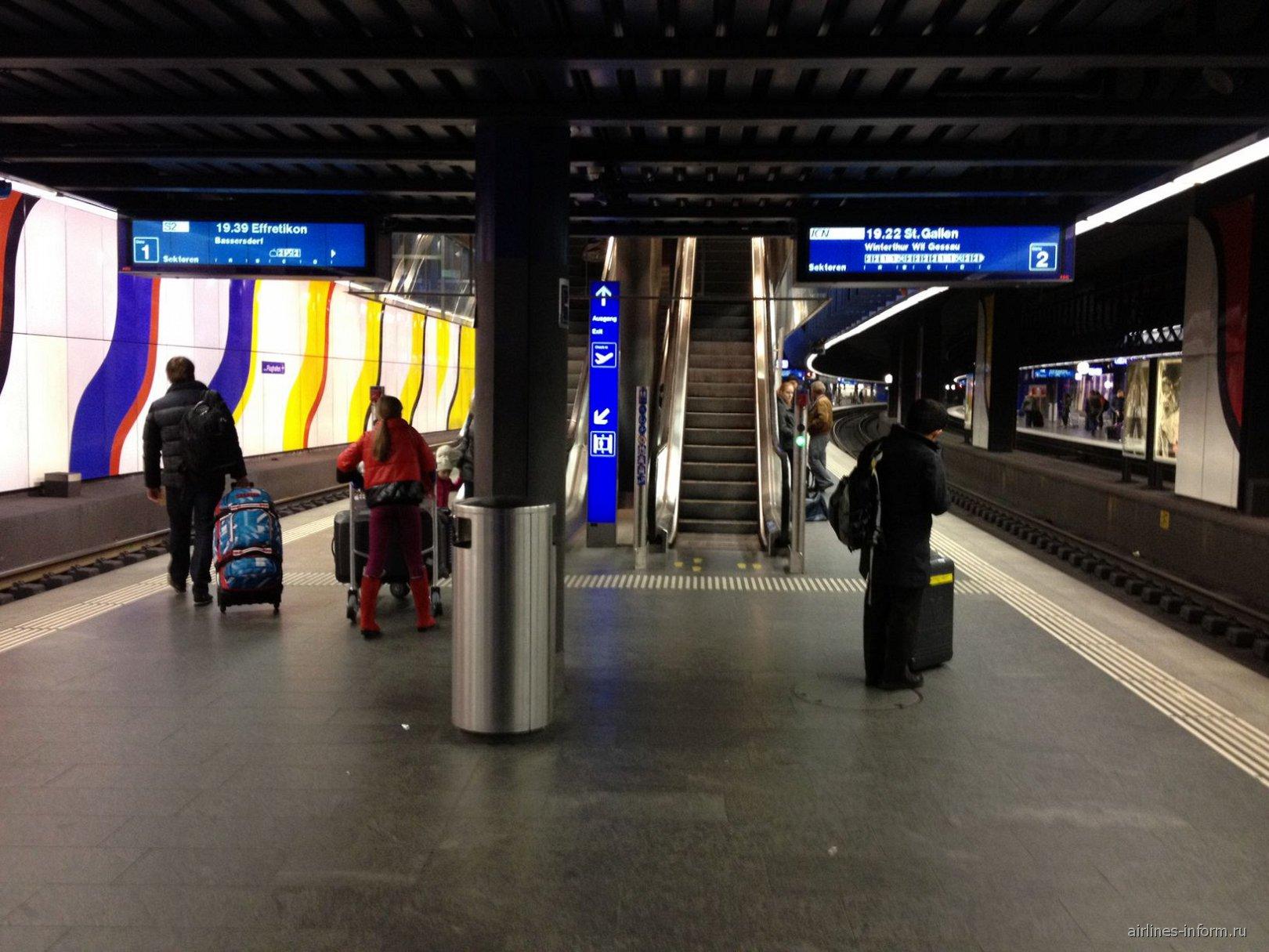 Транзит в аэропорту Цюриха фото