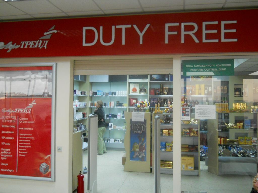 Магазин Duty Free в аэропорту Курумоч