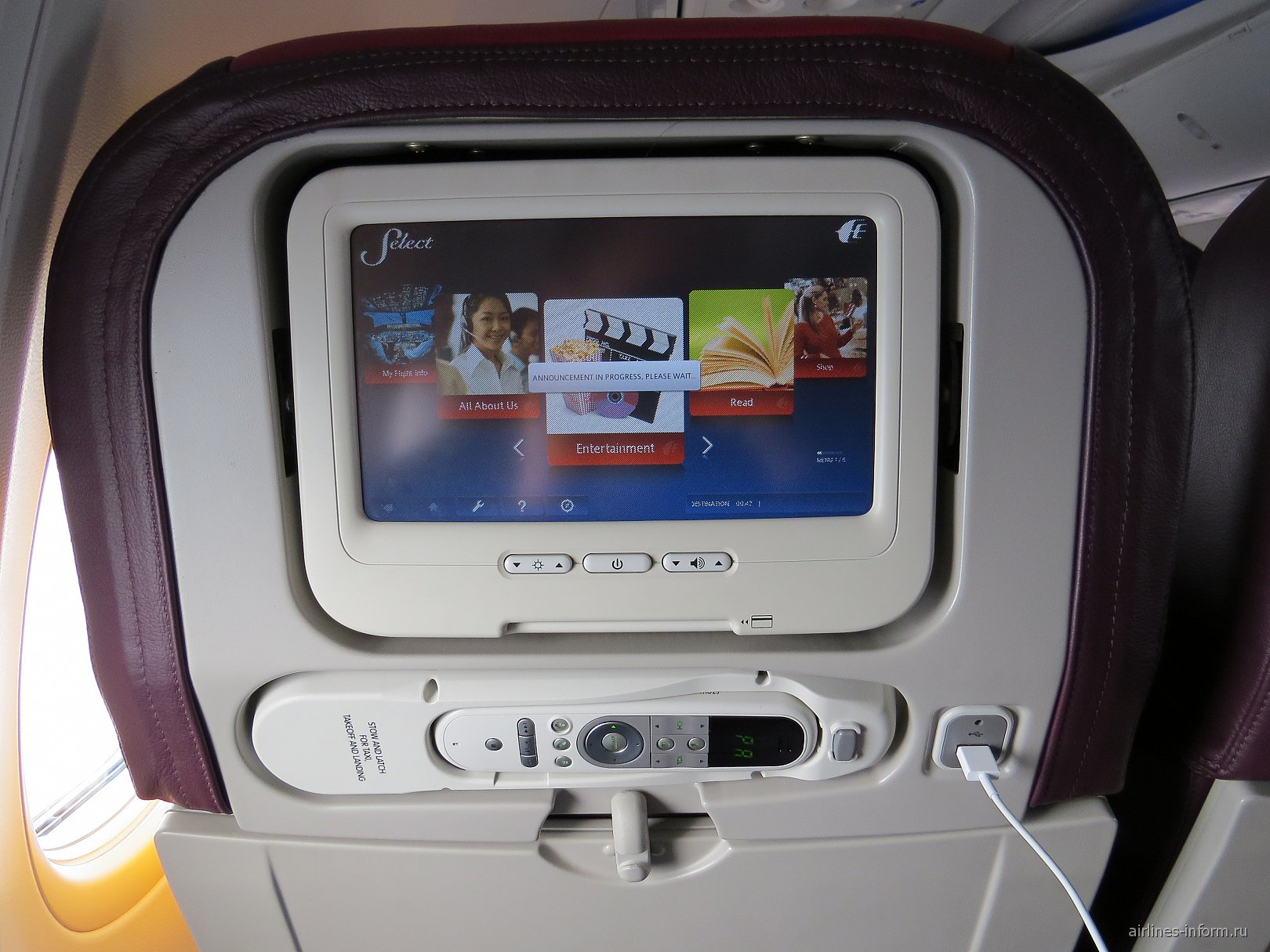 Система развлечений в Боинге-737-800 авиакомпании Malaysia Airlines