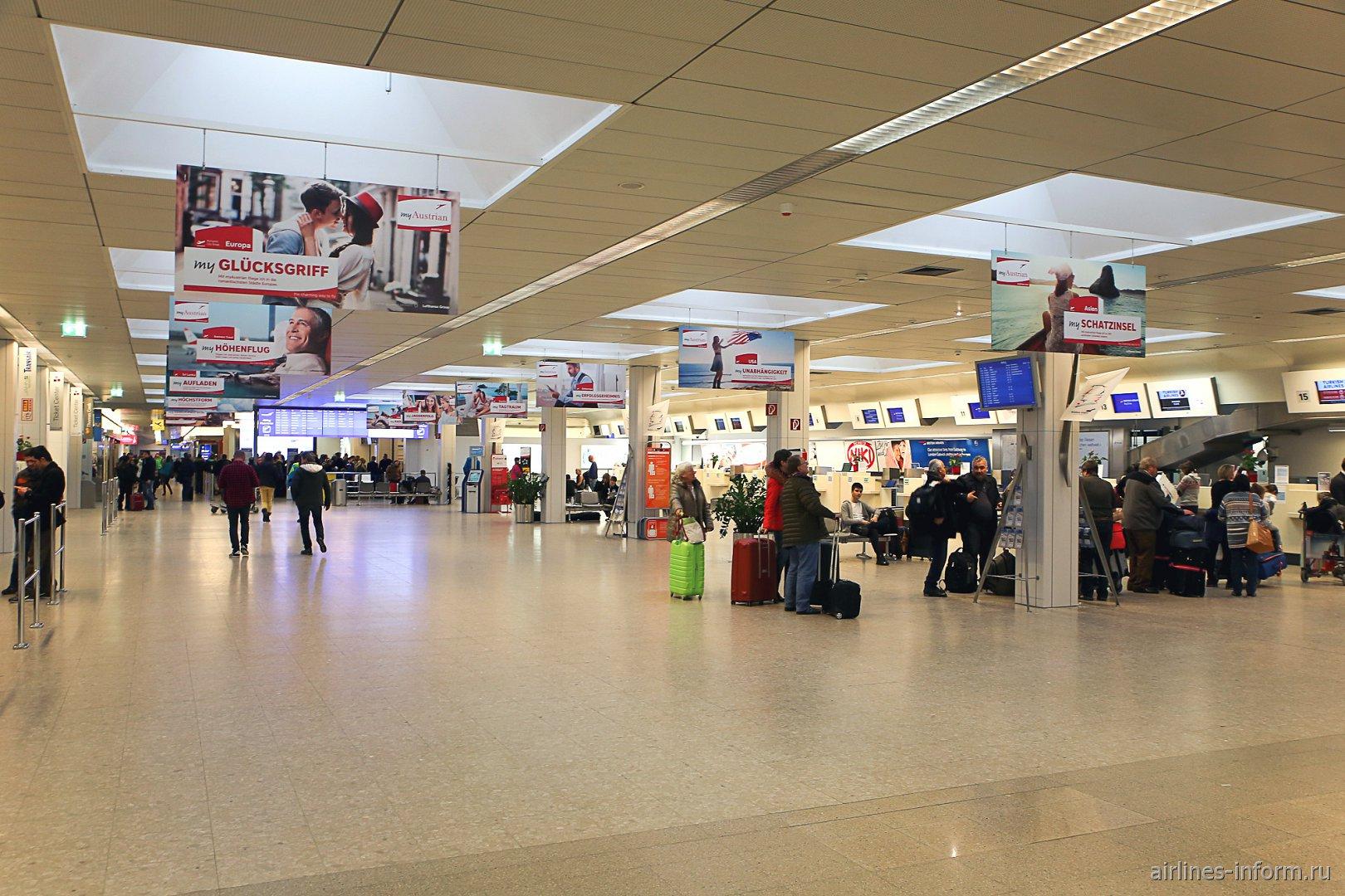 В пассажирском терминале аэропорта Зальцбург