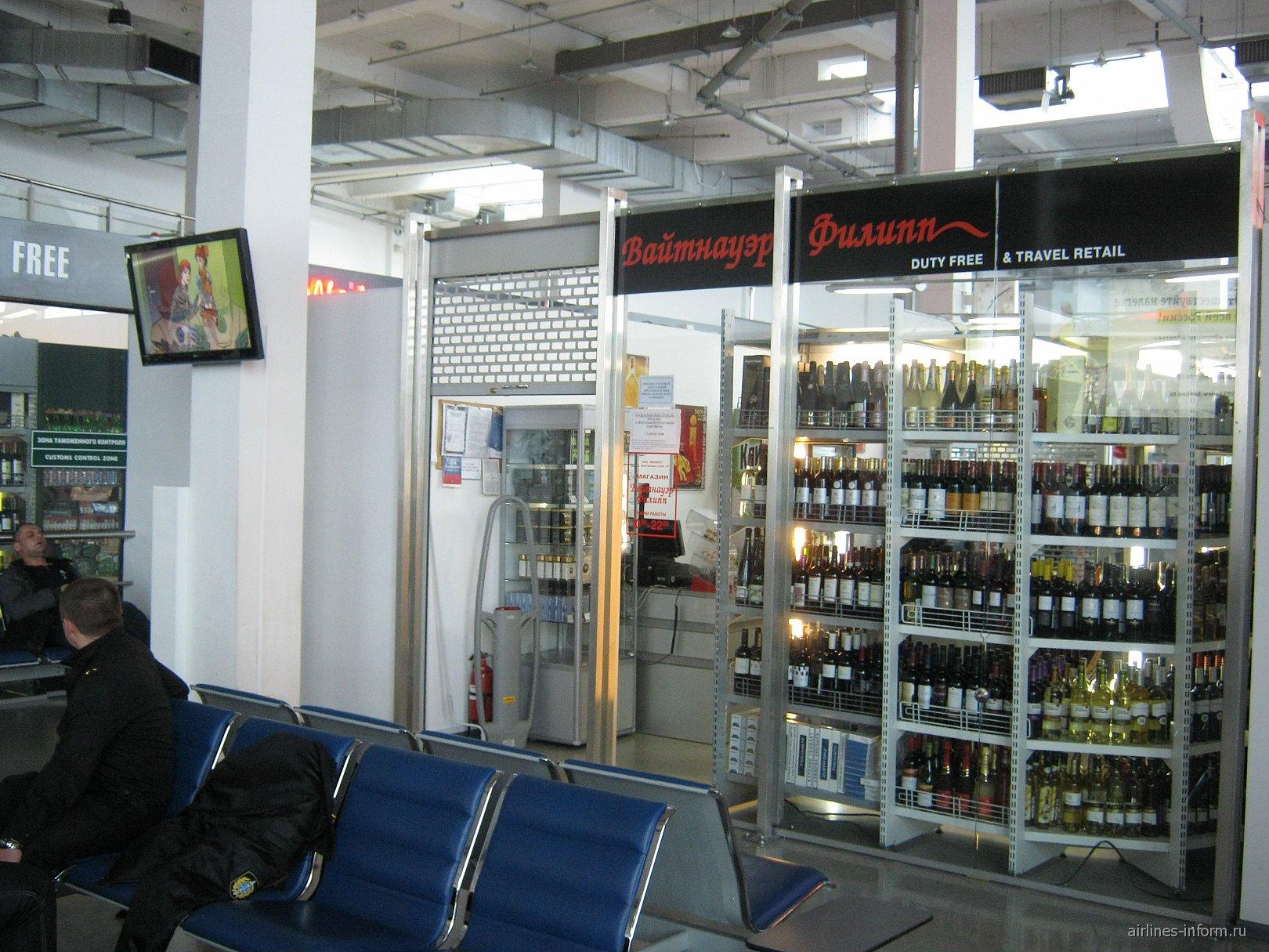 В аэропорту Калининград Храброво