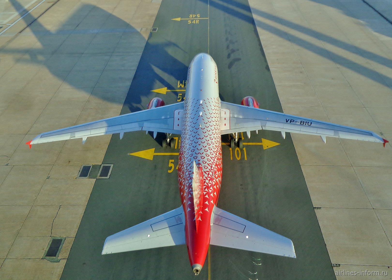 Лондон-Санкт-Петербург (LGW-LED) + Concorde British Airways в Хитроу