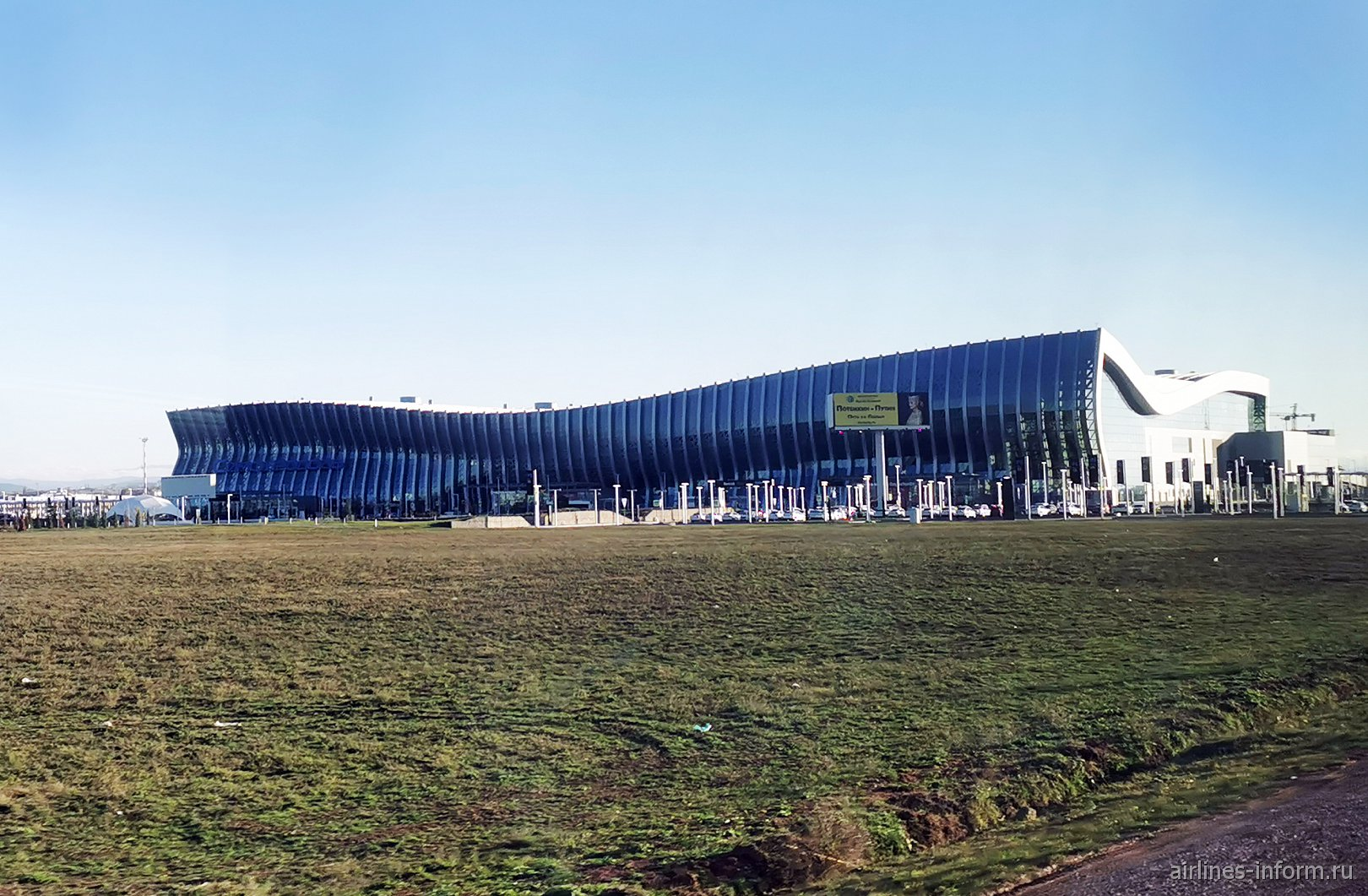 Пассажирский терминал аэропорта Симферополь