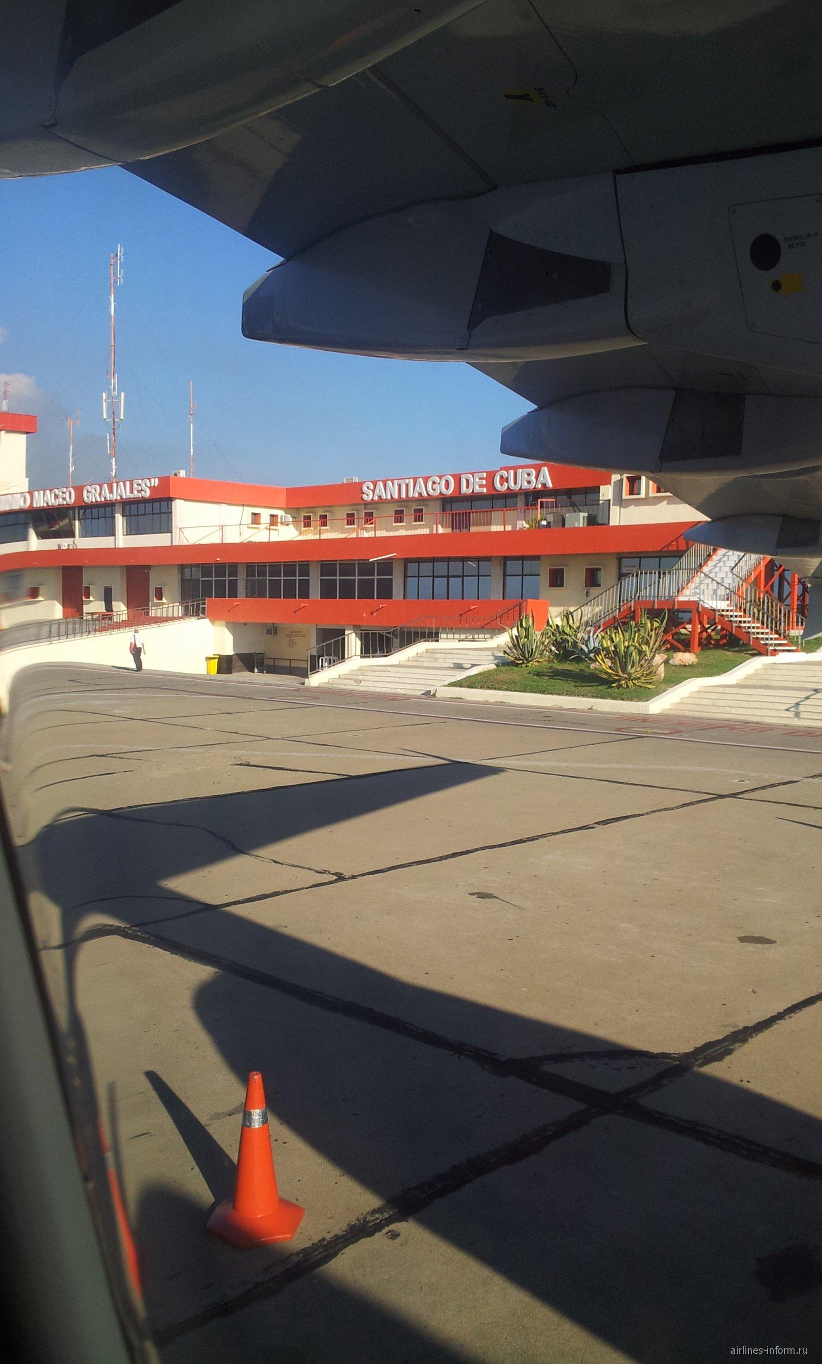 Аэропорт Антонио Масео в Сантьяго-де-Куба
