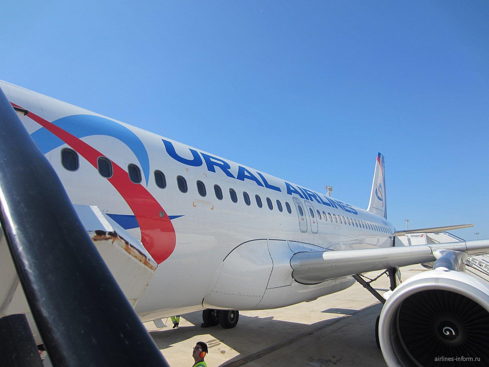 Airbus A320 Уральских авиалиний в аэропорту Эль-Прат Барселоны