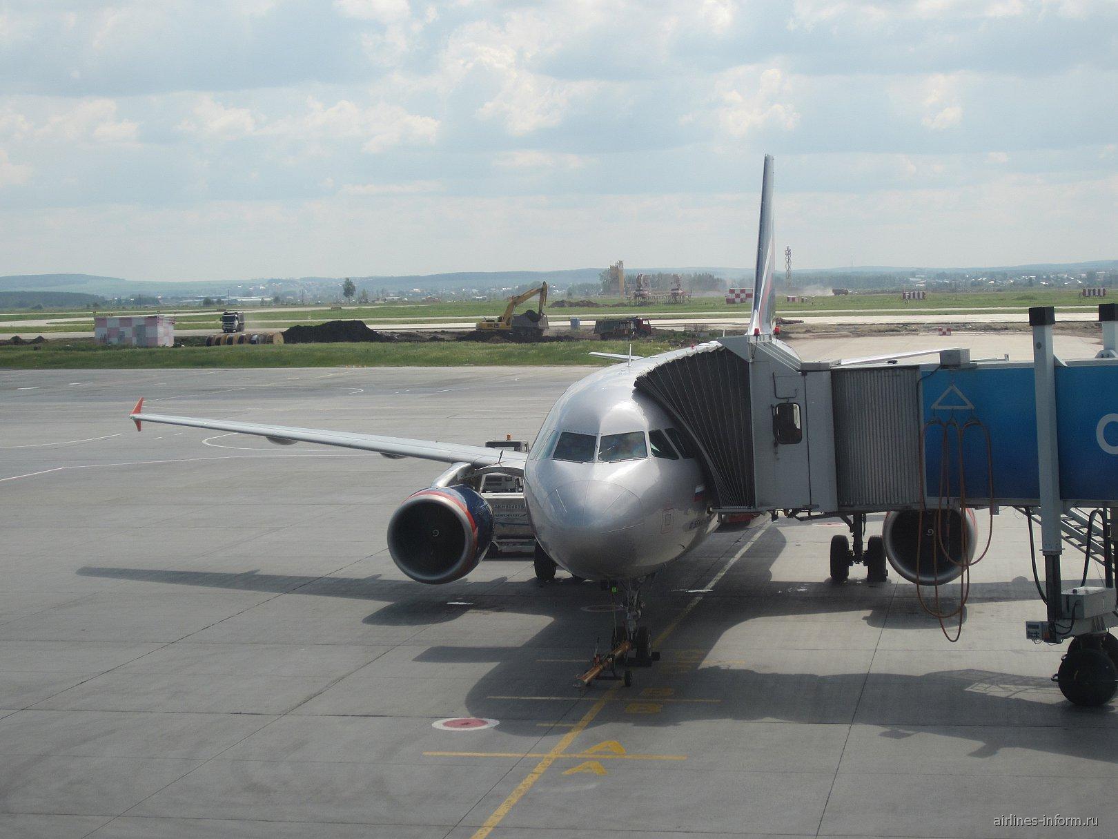 Посадка на рейс Аэрофлота Екатеринбург-Москва
