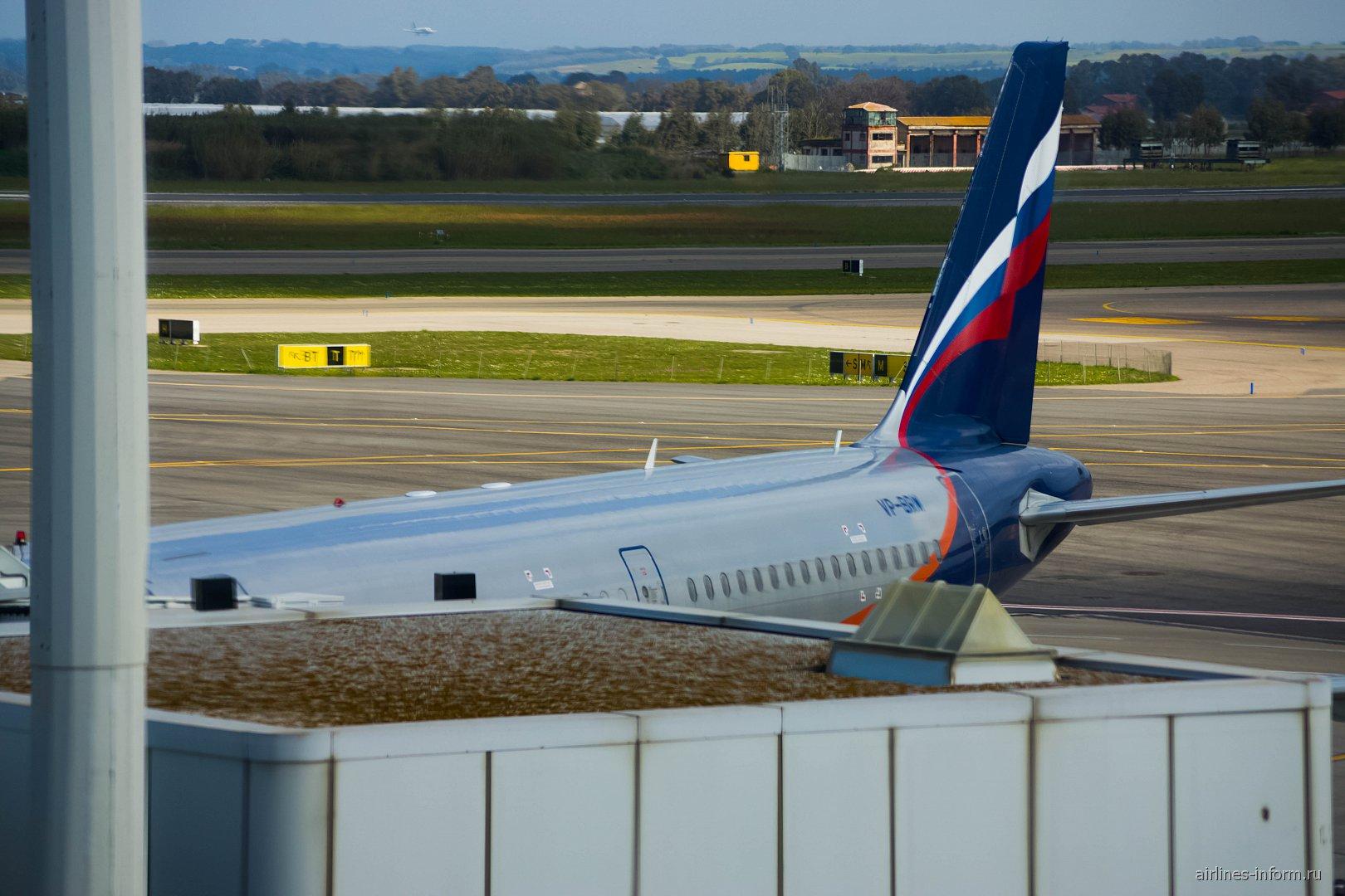 Rome - Moscow SU2403 Aeroflot