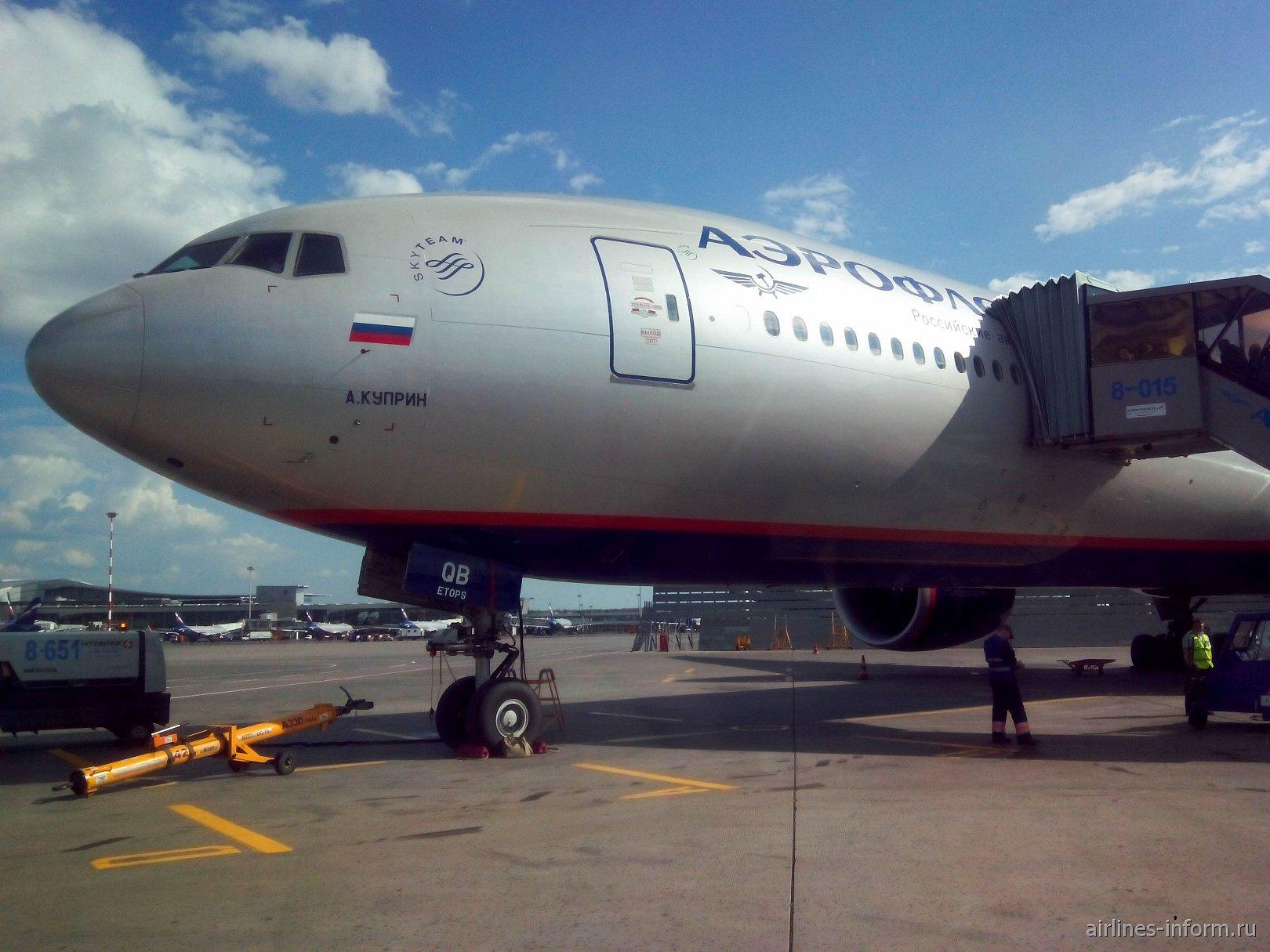 В Приморский край за 3000 р. Аэрофлотом. Москва-Владивосток, Boeing 777-300ER, VQ-BQB