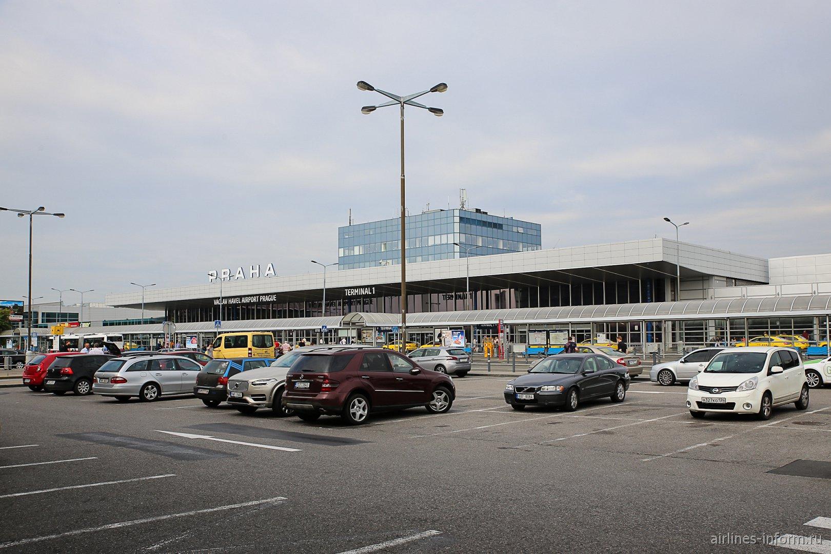 Вид с привокзальной площади на терминал 1 аэропорта Прага Вацлав Гавел