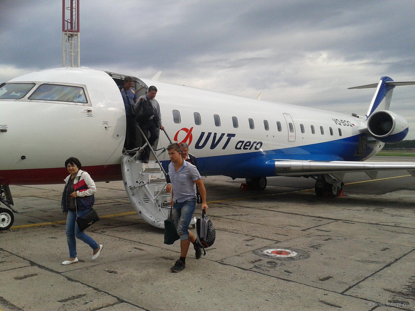 Москва - Бугульма и обратно с ЮВТ-Аэро