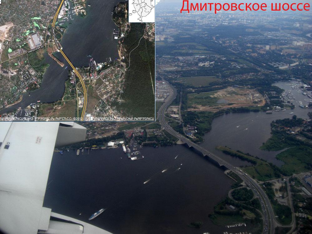 Вид на Дмитровское шоссе