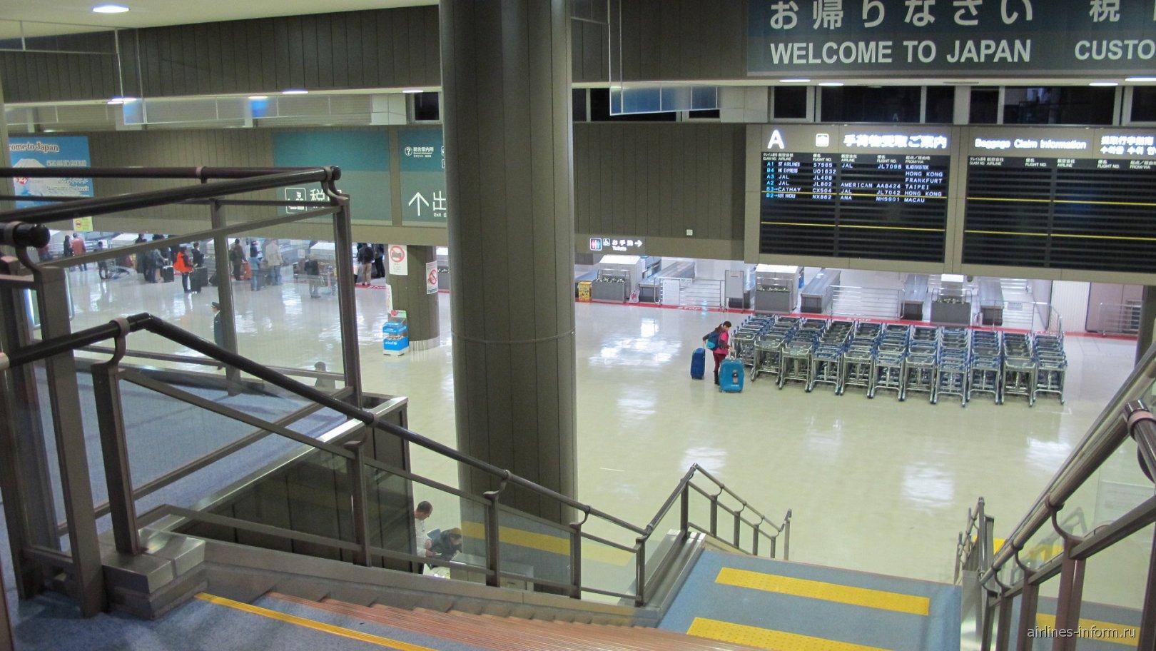 Зона выдачи багажа и таможенного контроля в аэропорту Токио Нарита