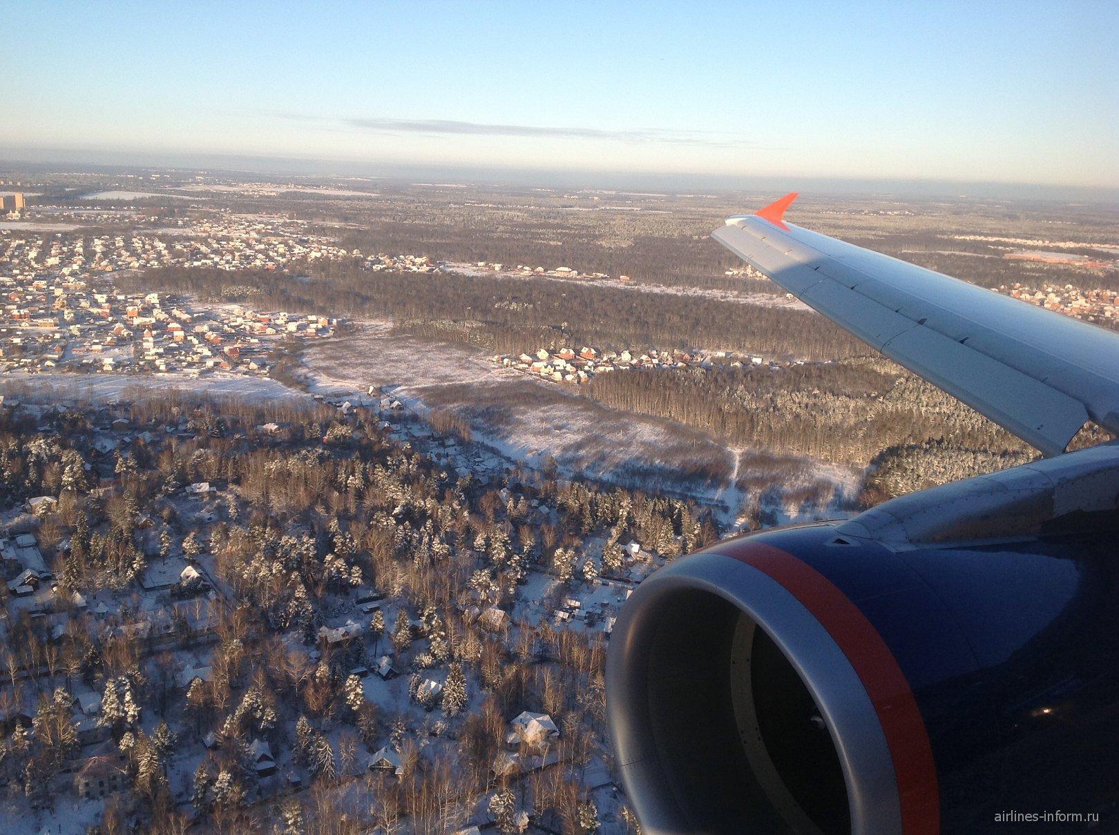 Полет с Аэрофлотом из Калининграда в Москву часть 2