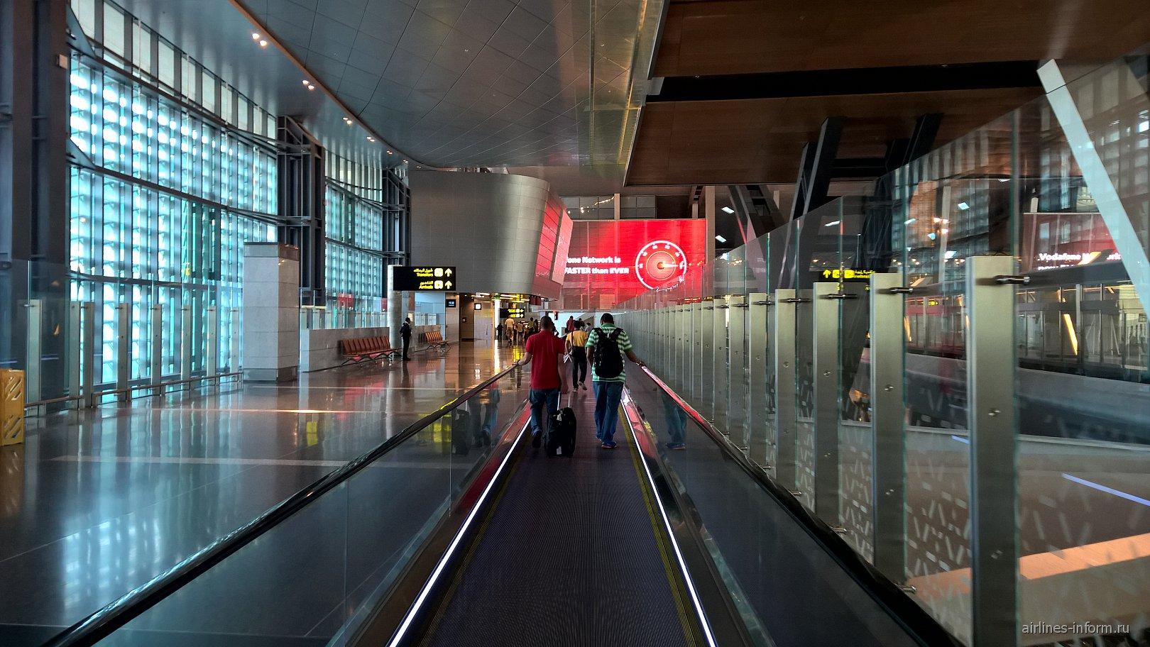 Переход в зоне прилета аэропорта Хамад