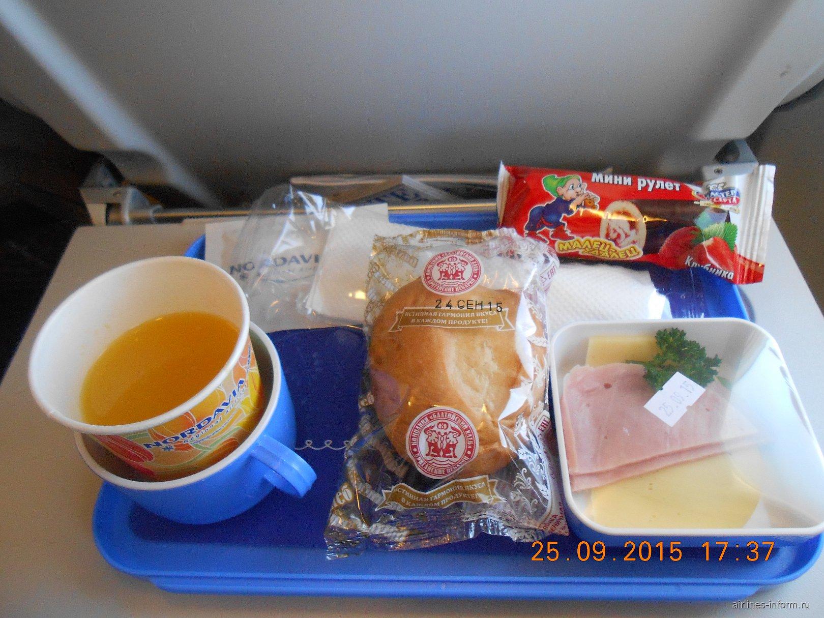 Бортовое питание на рейсе Нордавиа Сыктывкар-Санкт-Петербург