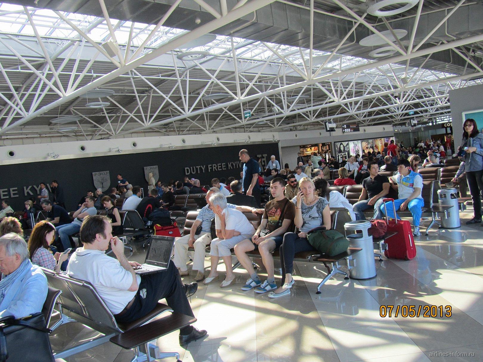 В транзитной зоне аэропорта Борисполь