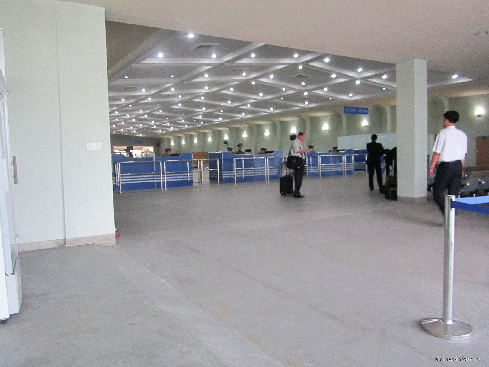 вид терминала