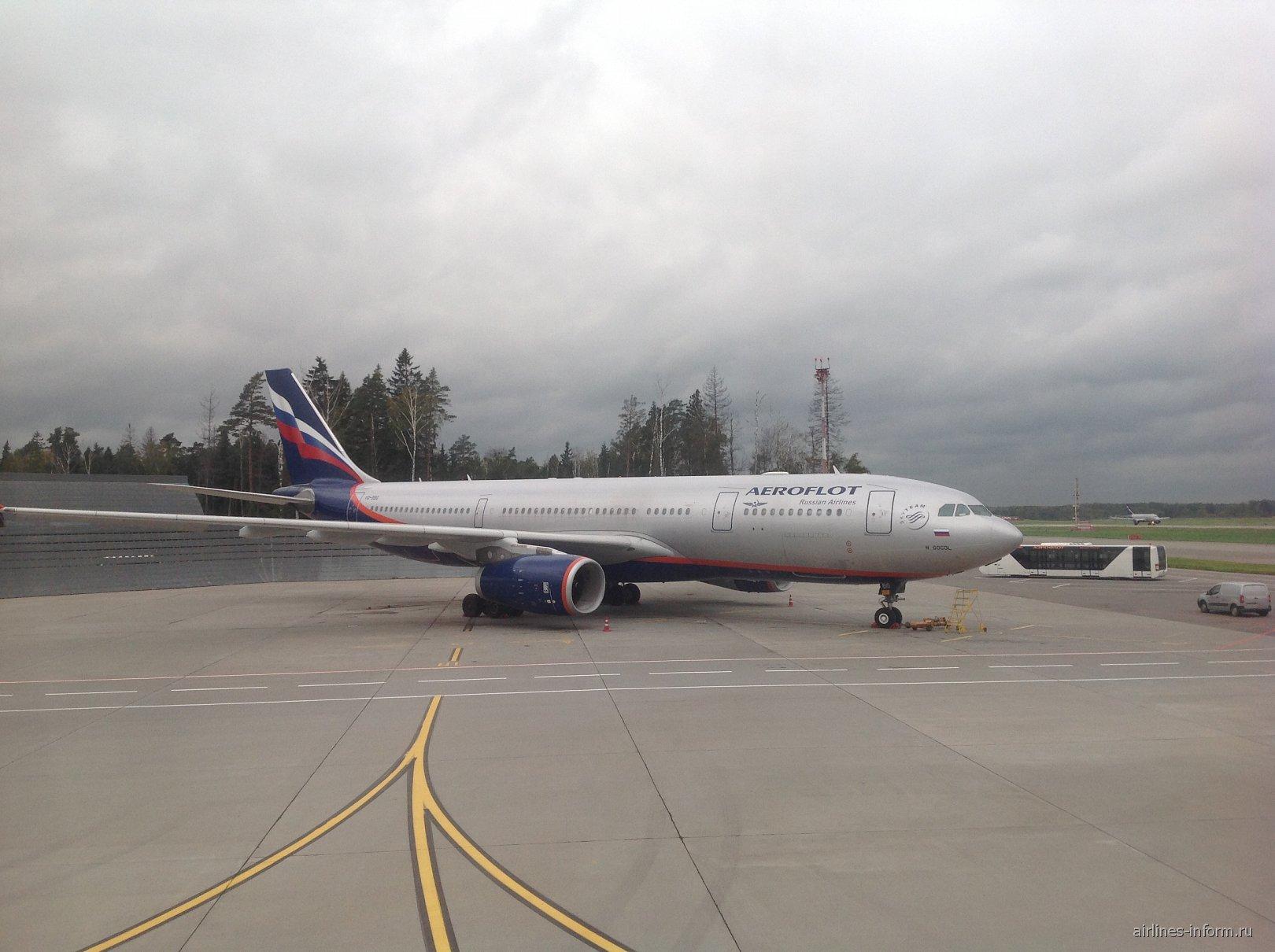 Самолет Airbus A330-200 Аэрофлота
