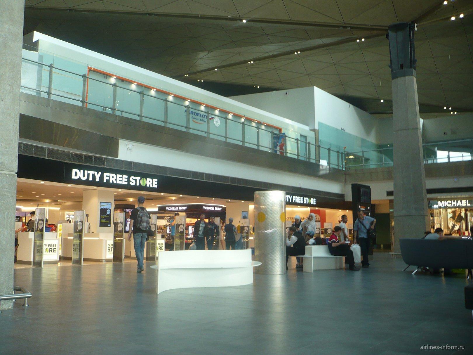 Магазина Duty-Free в аэропорту Санкт-Петербург Пулково