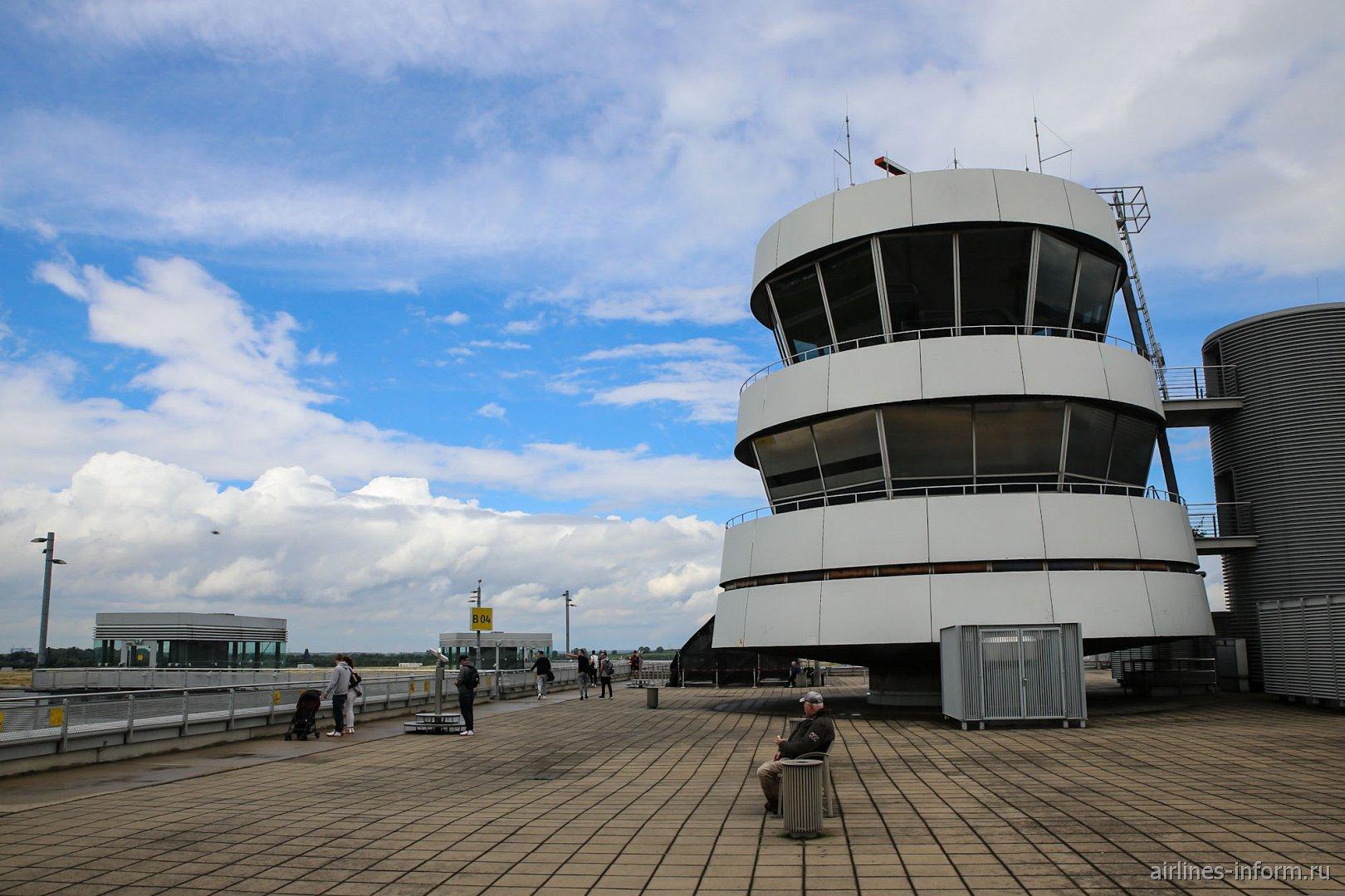 Диспетчерская башня в аэропорту Дюссельдорфа