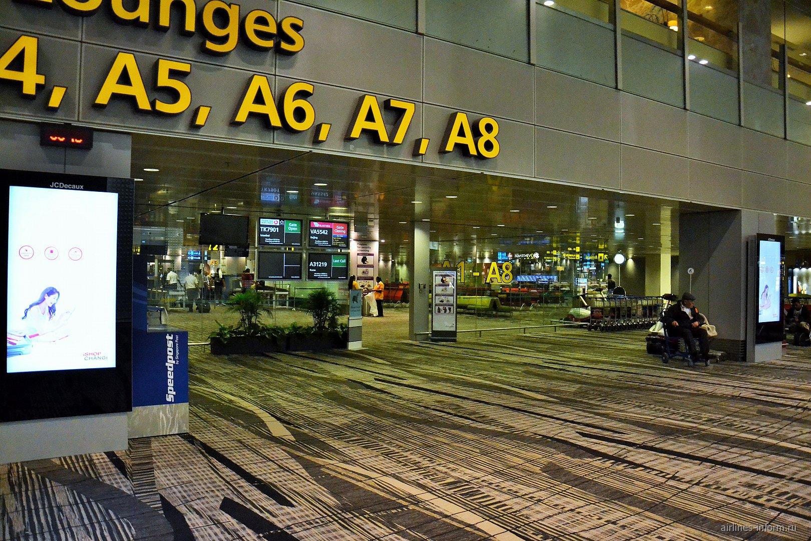 Сектор А выходов на посадку в терминале 3 аэропорта Чанги
