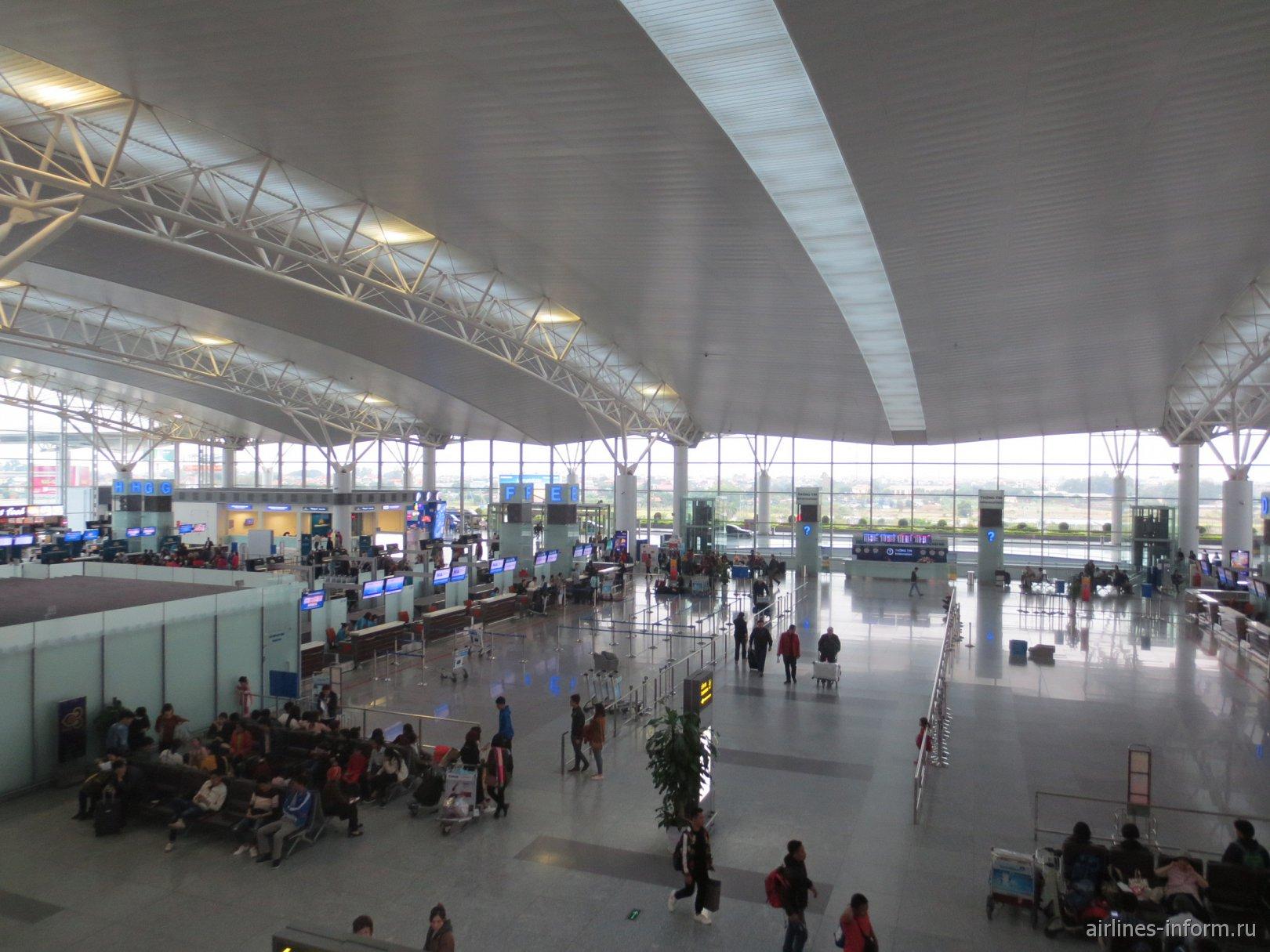 В международном терминале аэропорта Ханой Ной Бай
