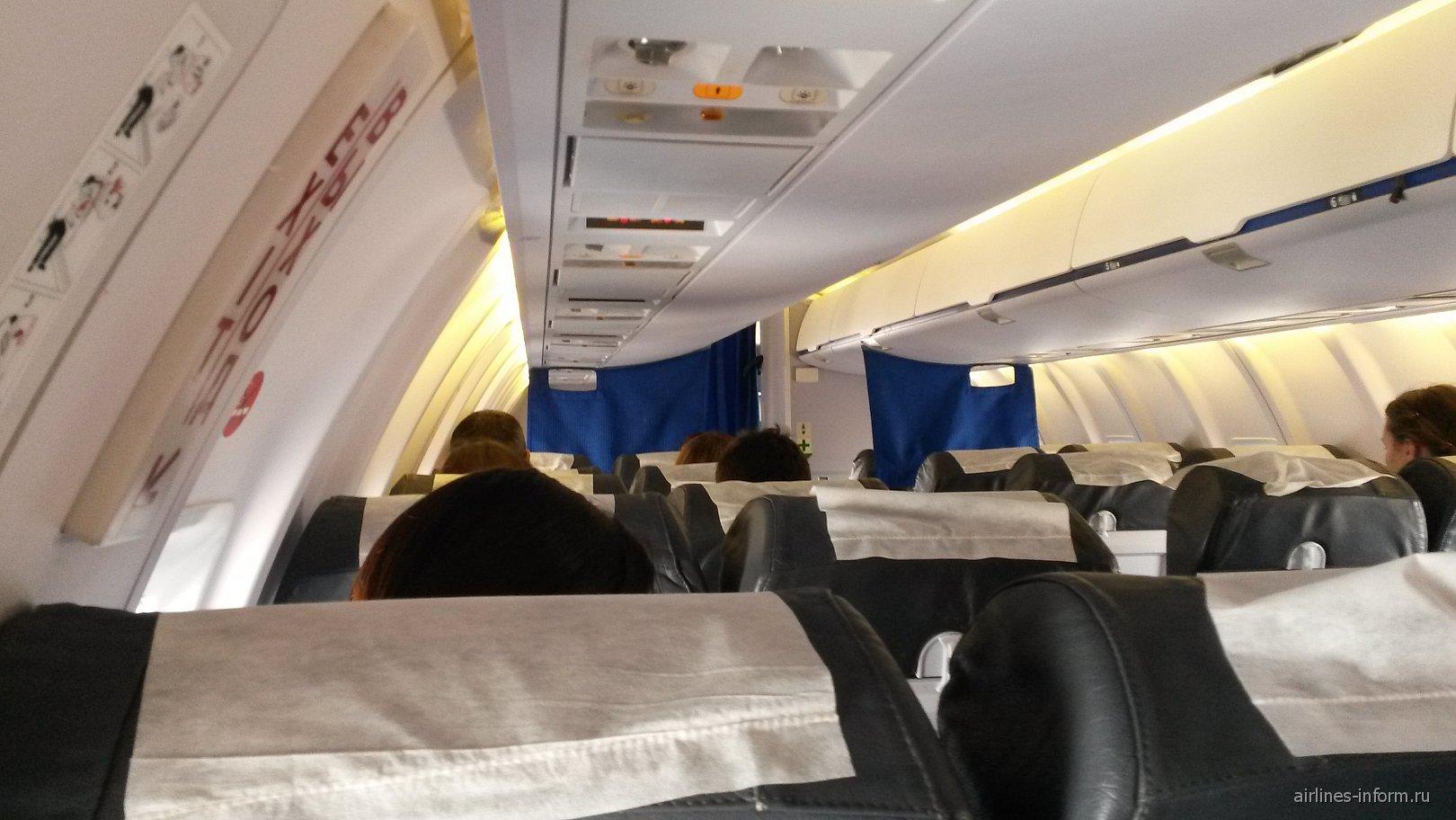 Bombardier CRJ200 авиакомпании Руслайн