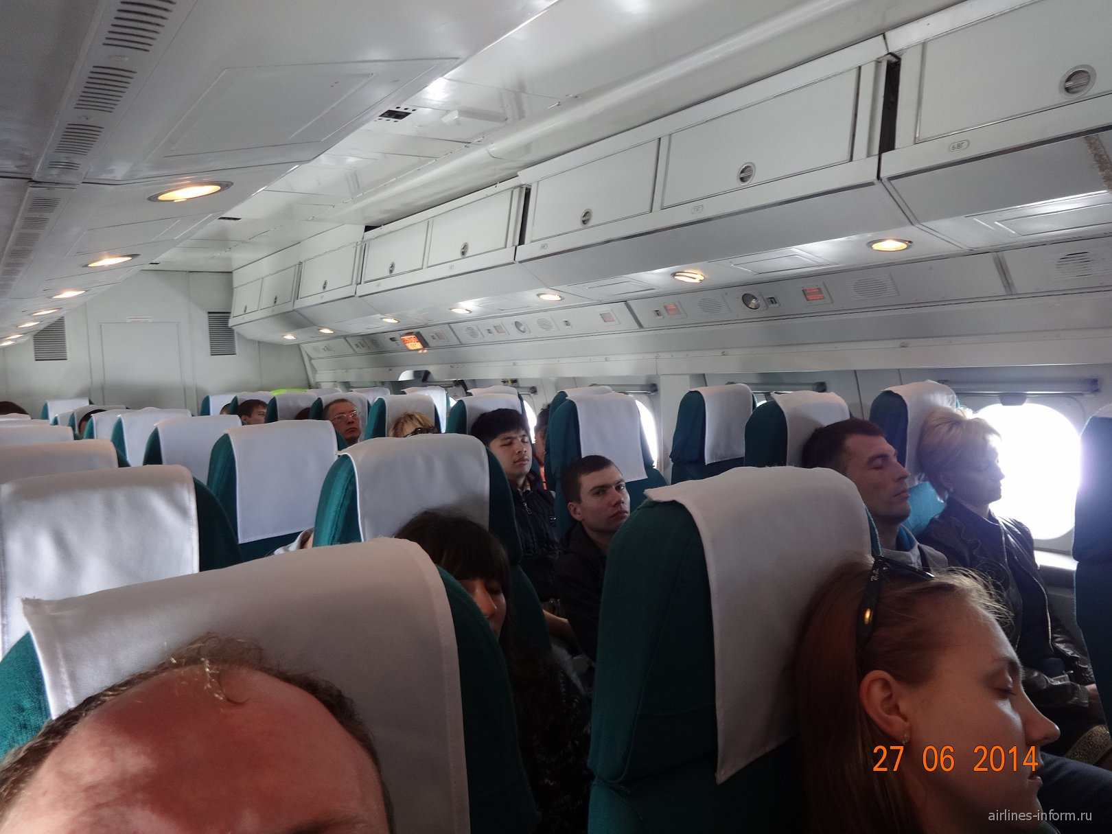Салон самолета Ан-74ТК-200 авиакомпании Мотор-Сич