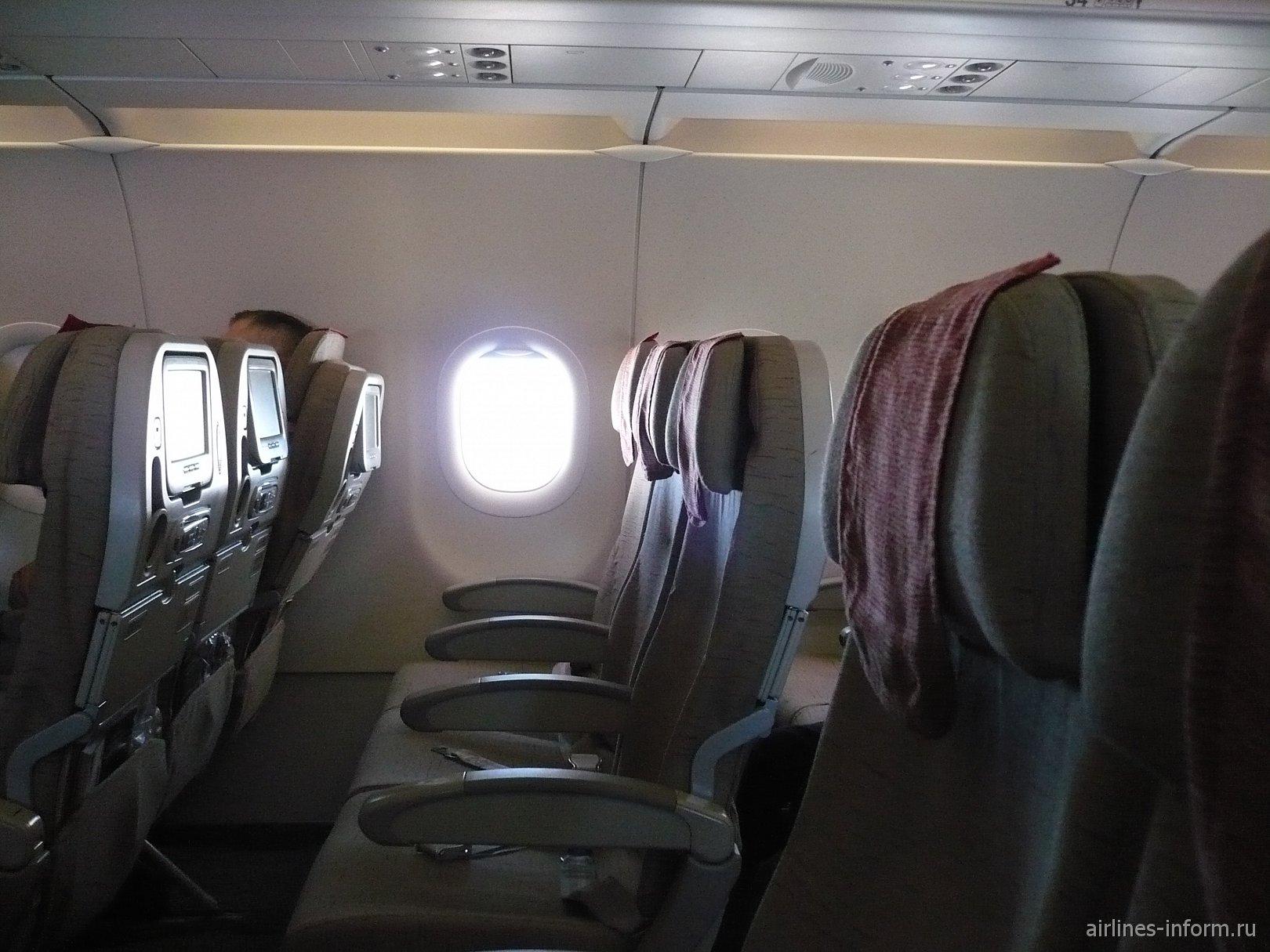 Как видете, можно было занять наиболее удобное для пассажира место, особенно во 2-ом салоне Арбуза.
