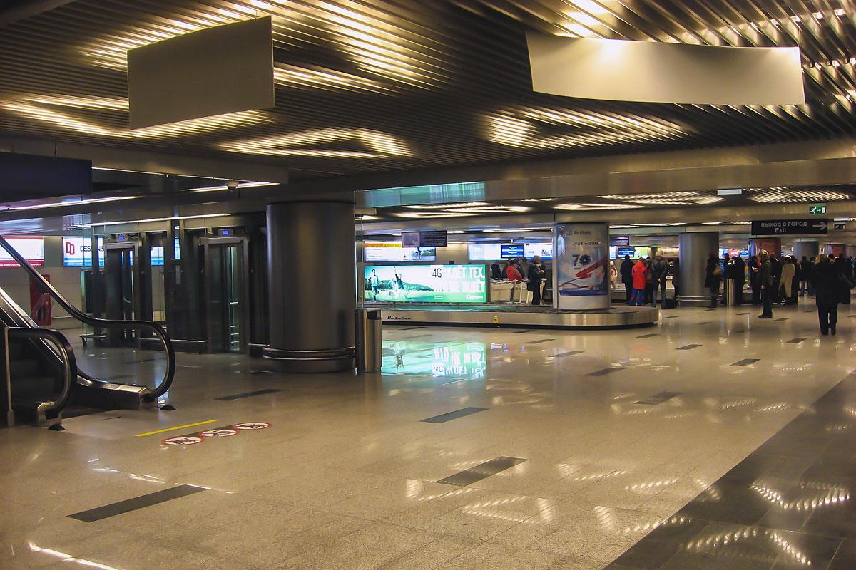 Зона выдачи багажа терминала А аэропорта Внуково
