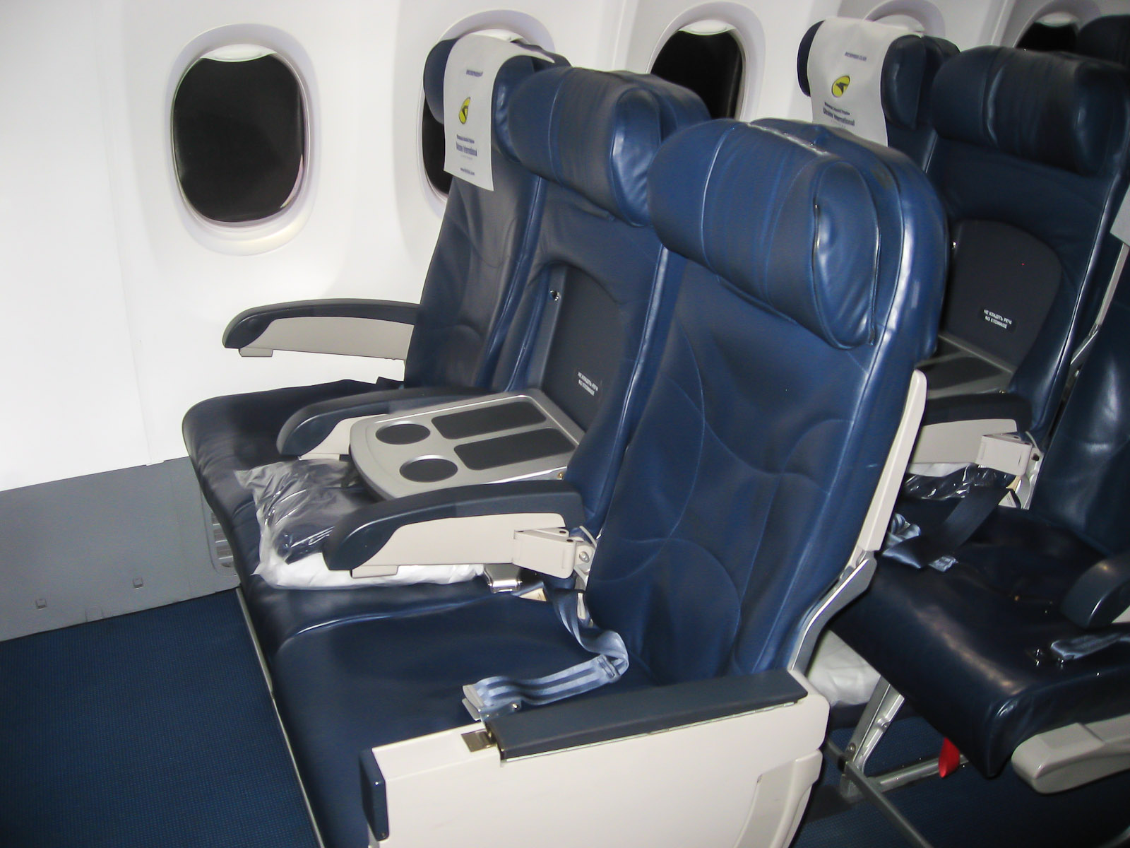 Passenger cabin of Boeing 737-800 of Ukraine International Airlines
