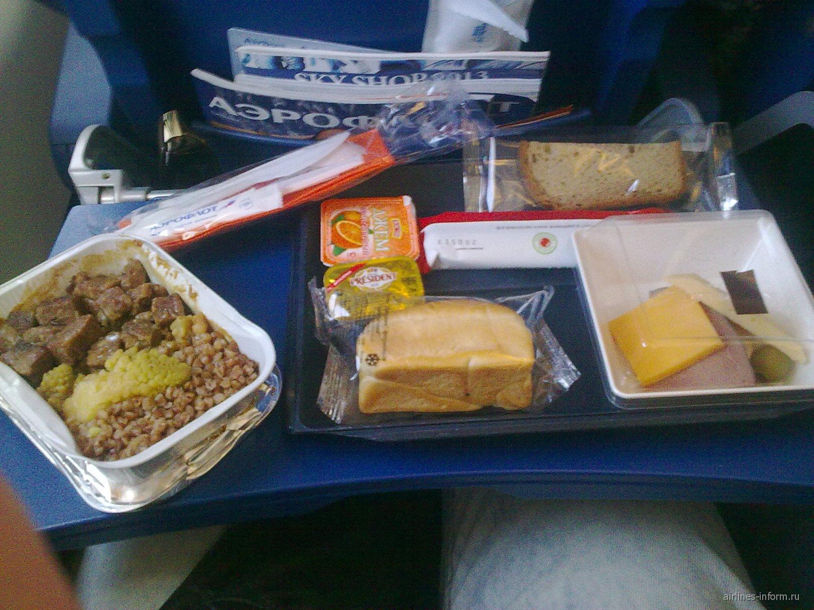 Питание на рейсе авиакокпании Аэрофлот Москва-Новосибирск
