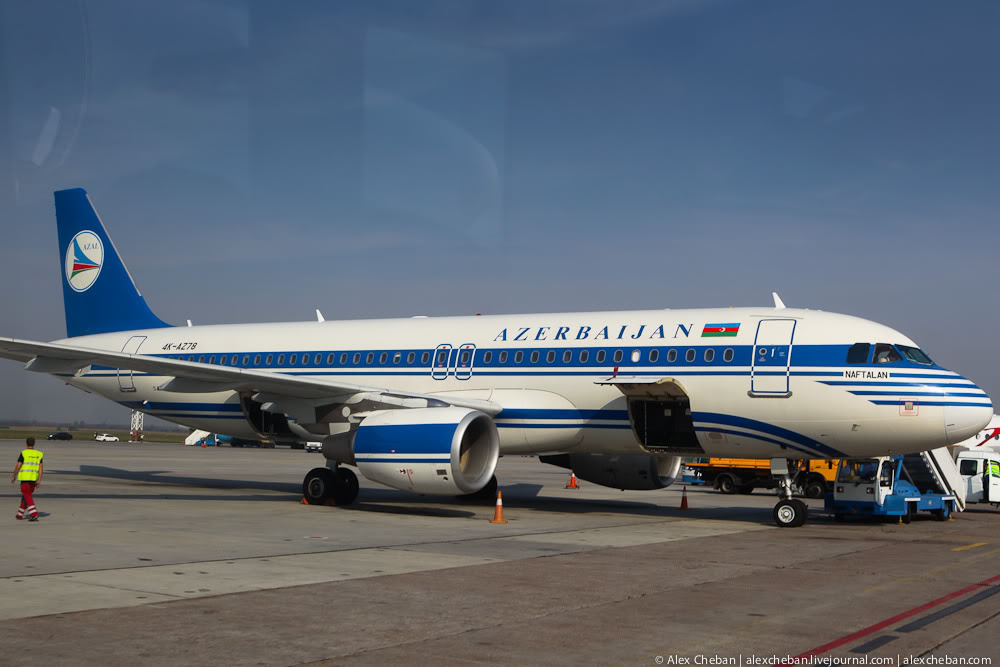National airline of Azerbaijan